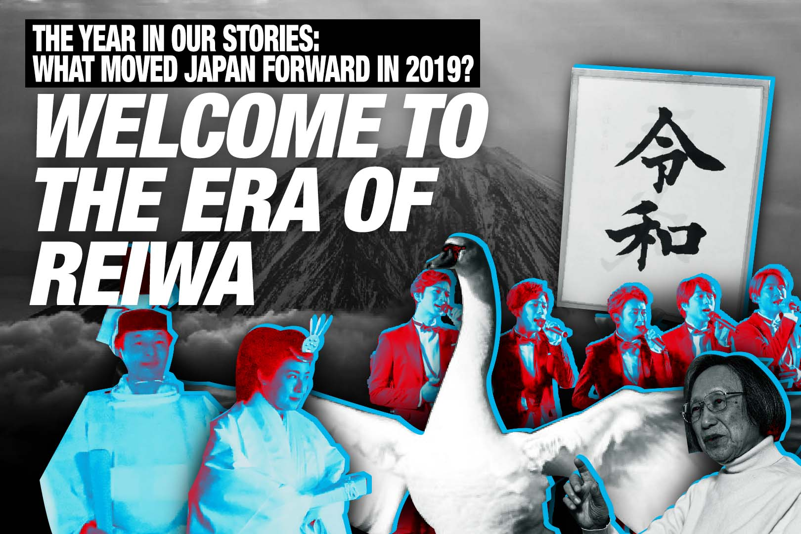 2019-the-year-in-our-stories-economy-and-technology-reiwa