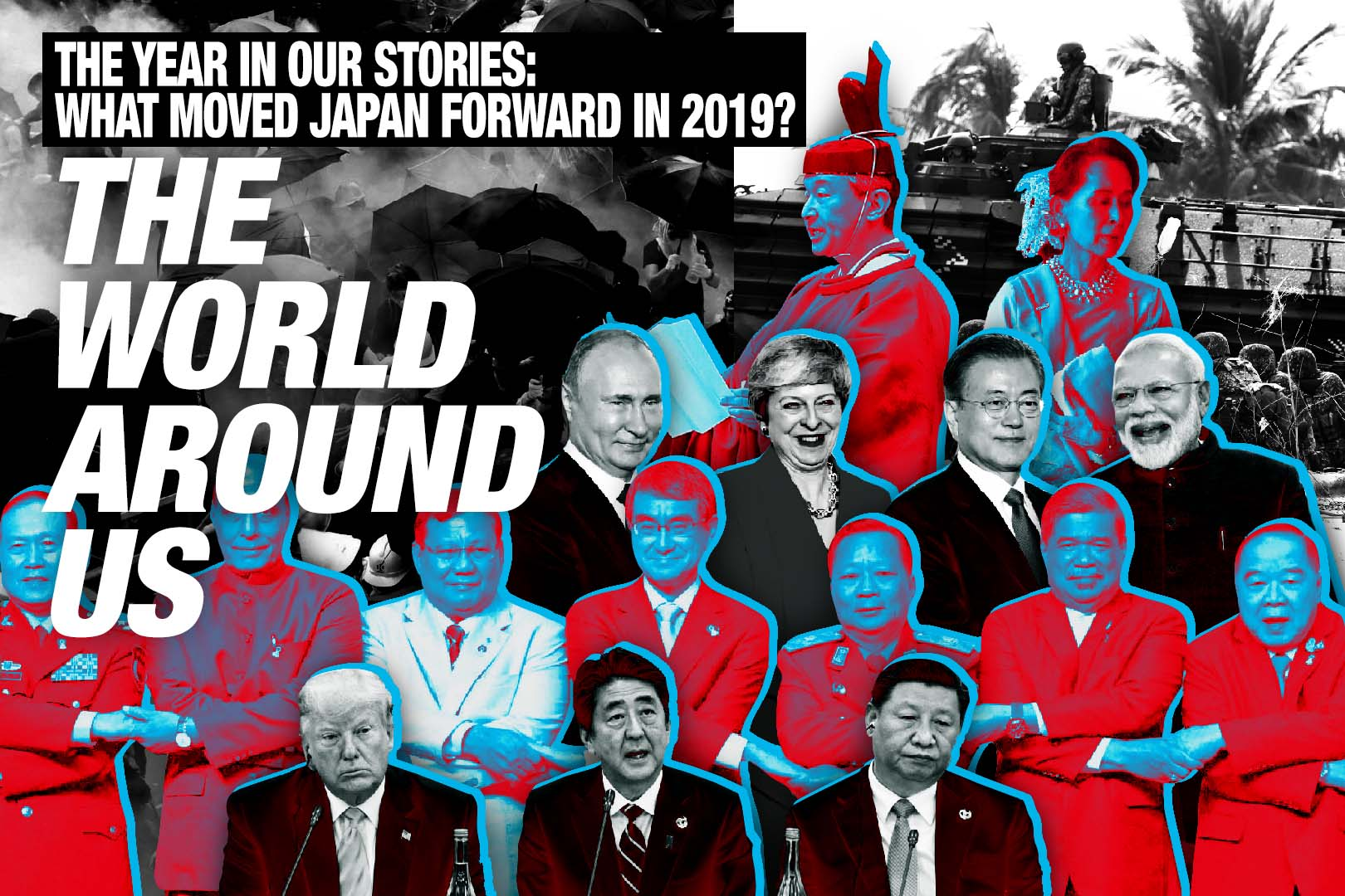 2019-the-year-in-our-stories-economy-and-technology-the-world-around-us