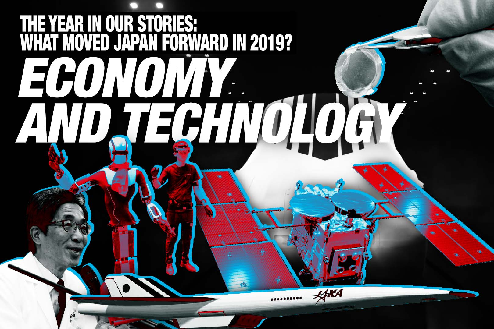 2019-the-year-in-our-stories-economy-and-technology