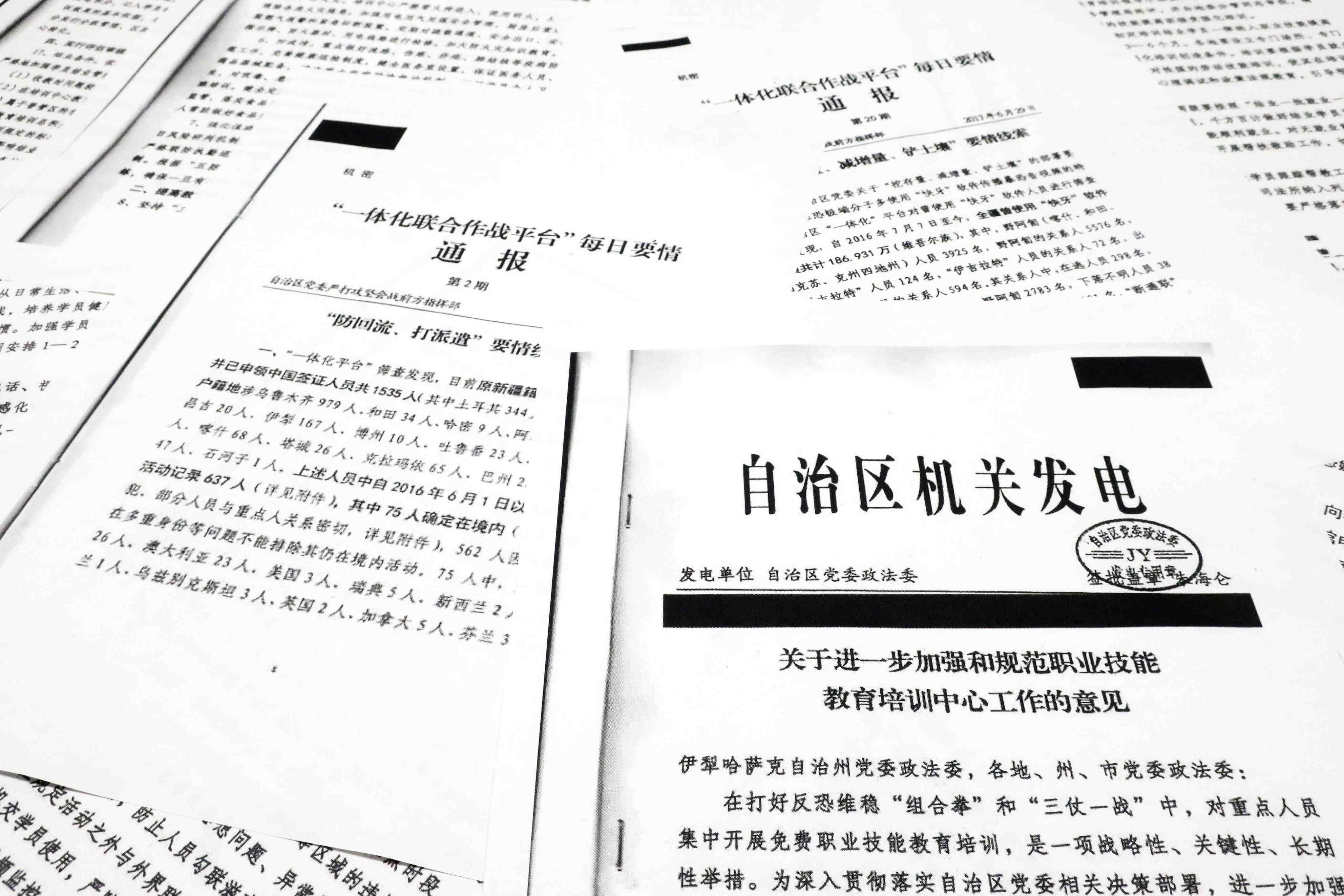 China Human Rights Violation Uighur 003