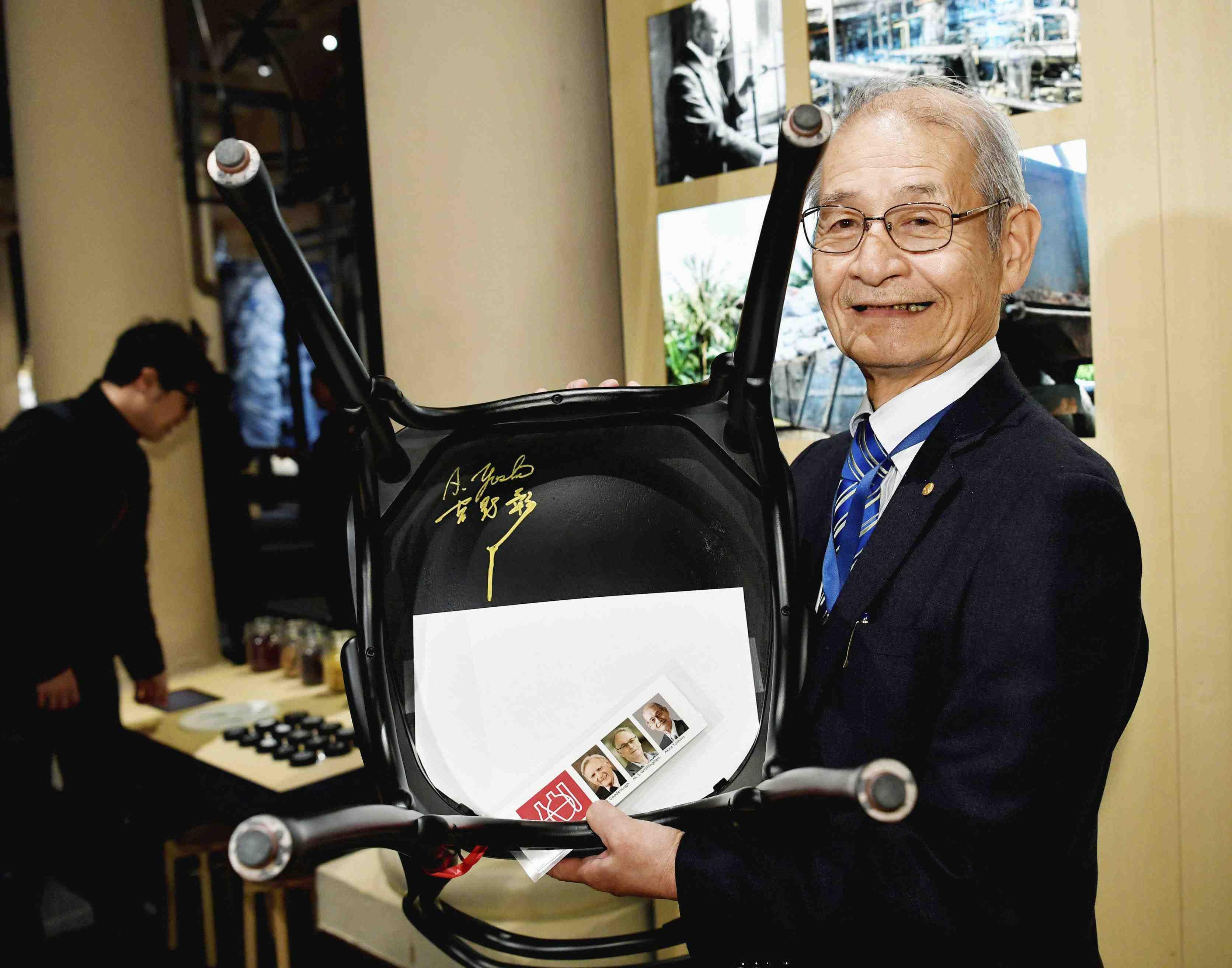 Japan 2019 Nobel Prize in Chemistry Akira Yoshino 005