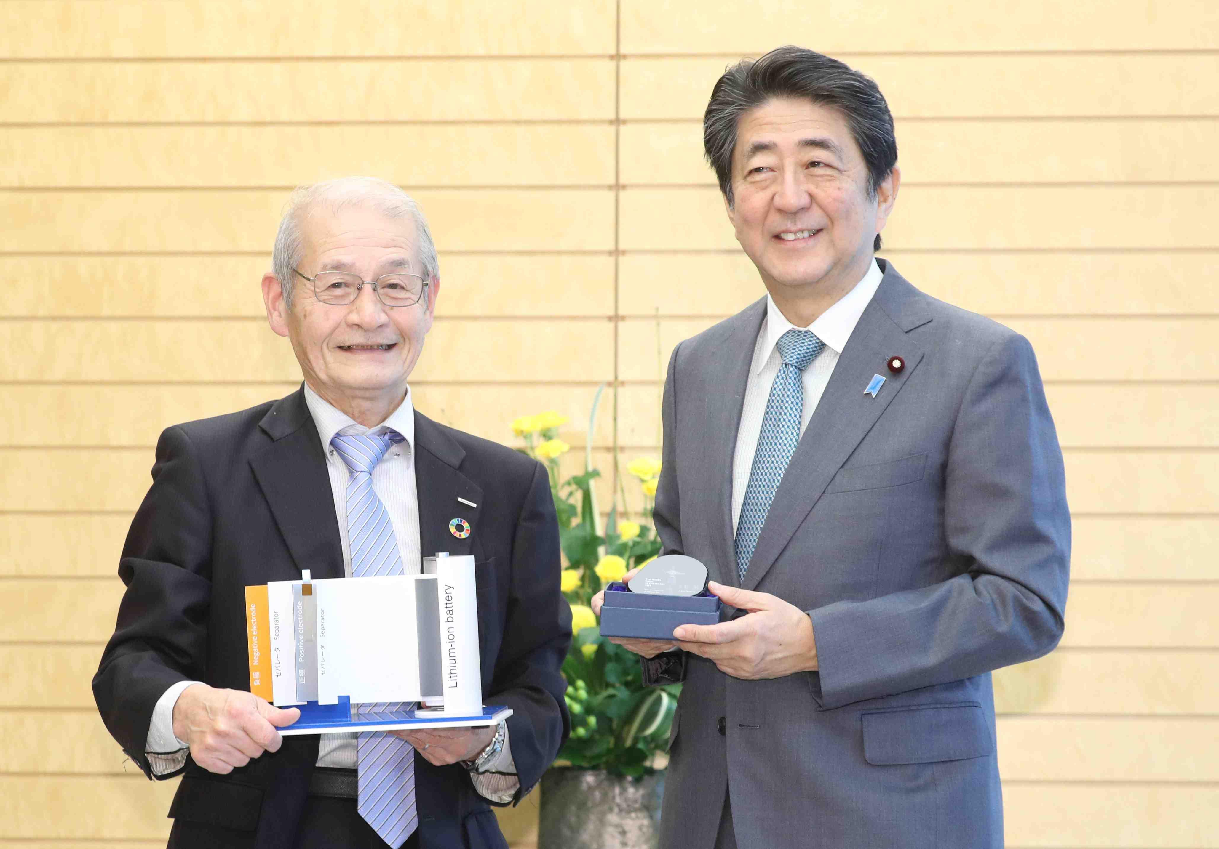 Japan 2019 Nobel Prize in Chemistry Akira Yoshino