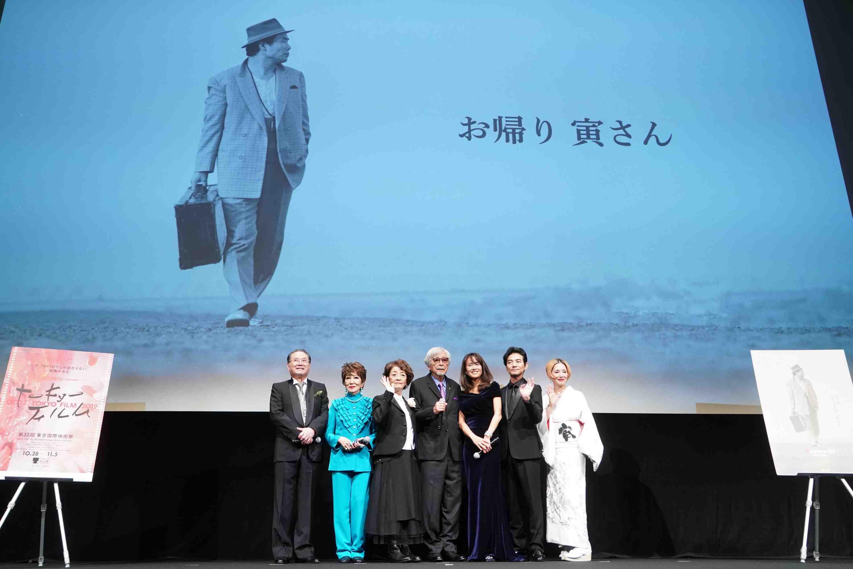 Japanese Movie Okaeri Tora-san 007