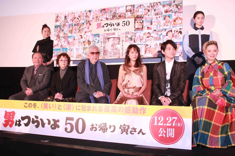 Japanese Movie Okaeri Tora-san 009