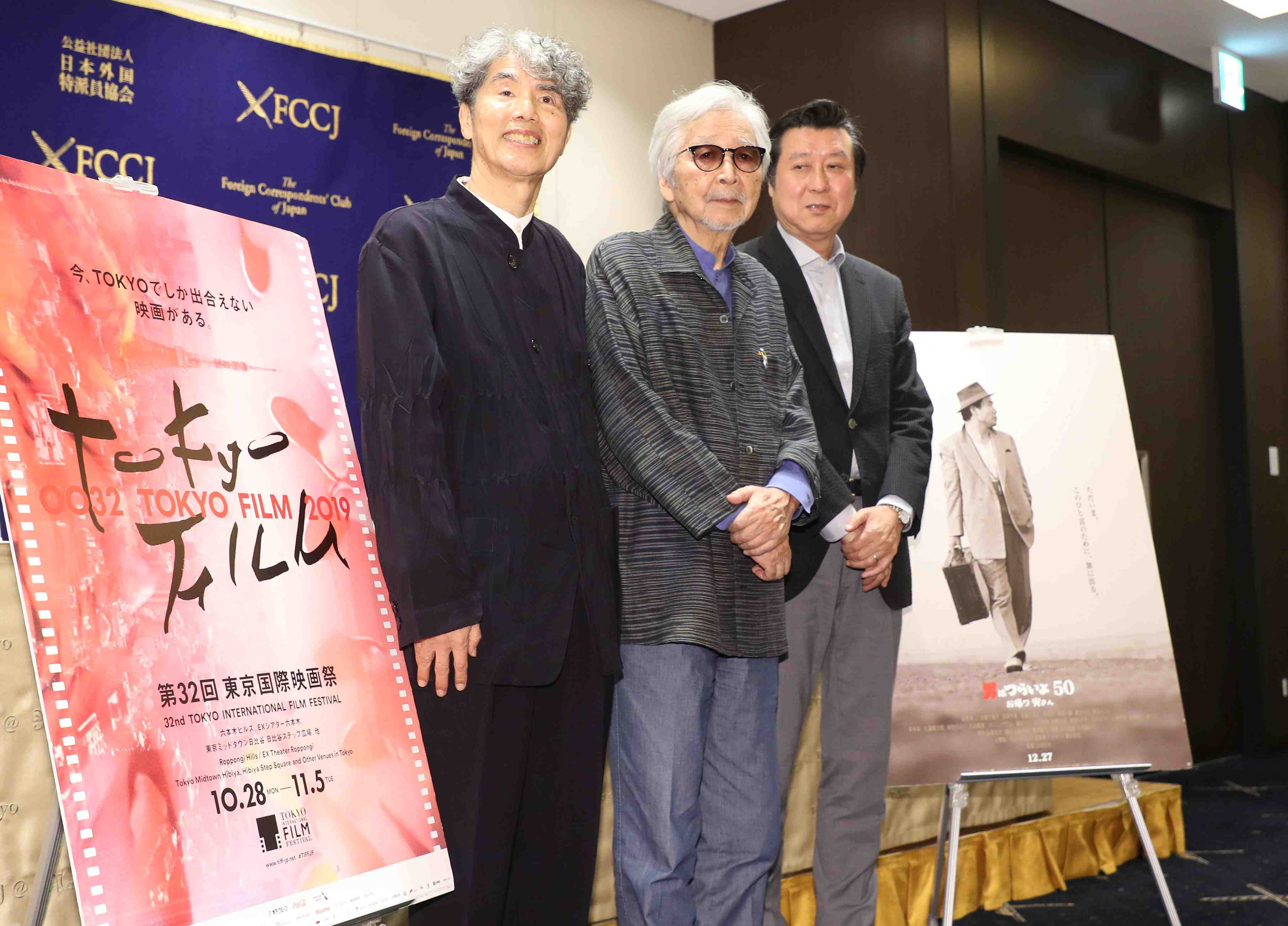Japanese Movie Okaeri Tora-san