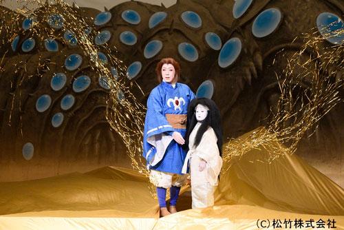 Japan Naucicca Kabuki 006