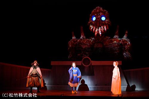 Japan Naucicca Kabuki 008