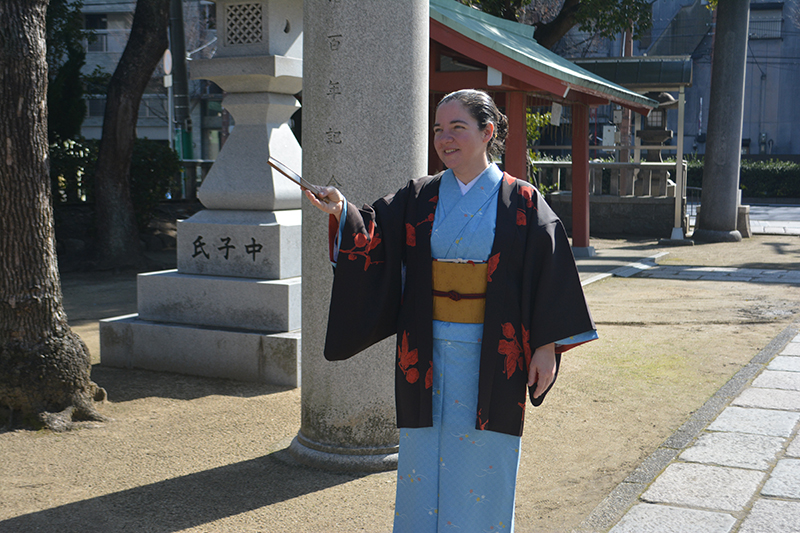 Kyoto Kodan Performer2