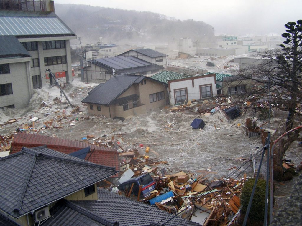 Great Eastern Earthquake Fukushima 3