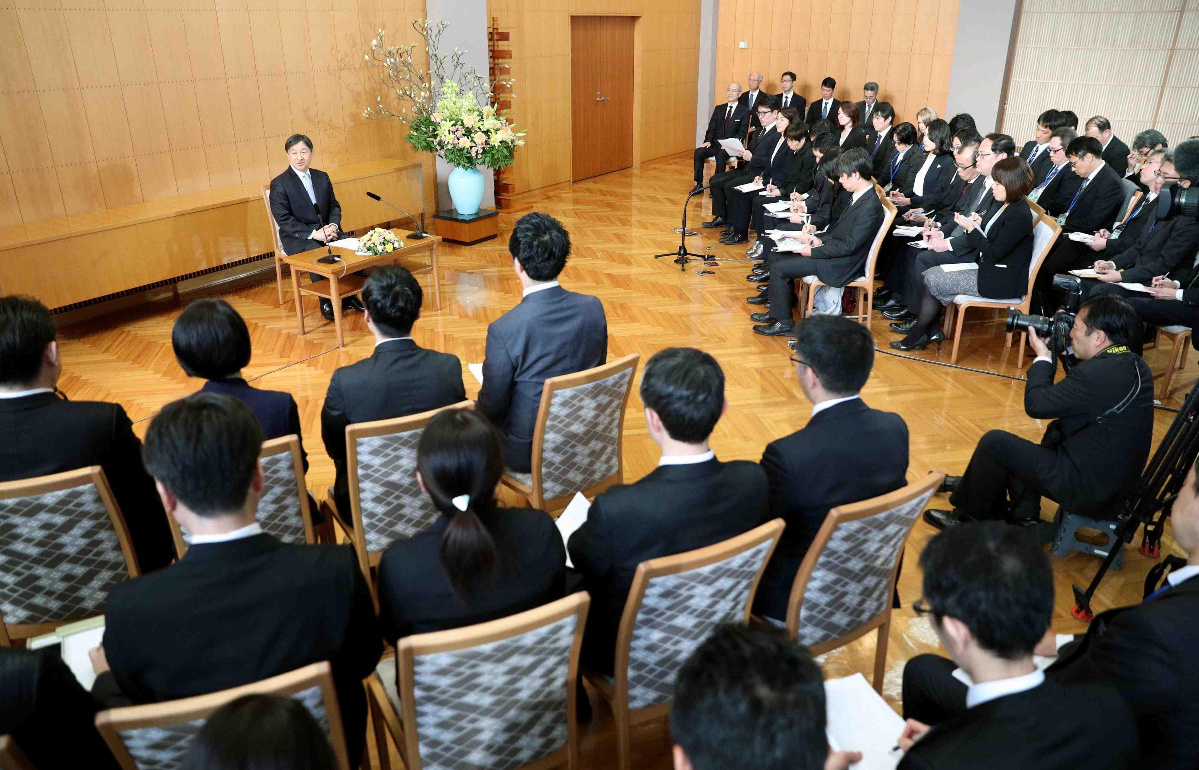 Japan Emperor 60th Birthday 001