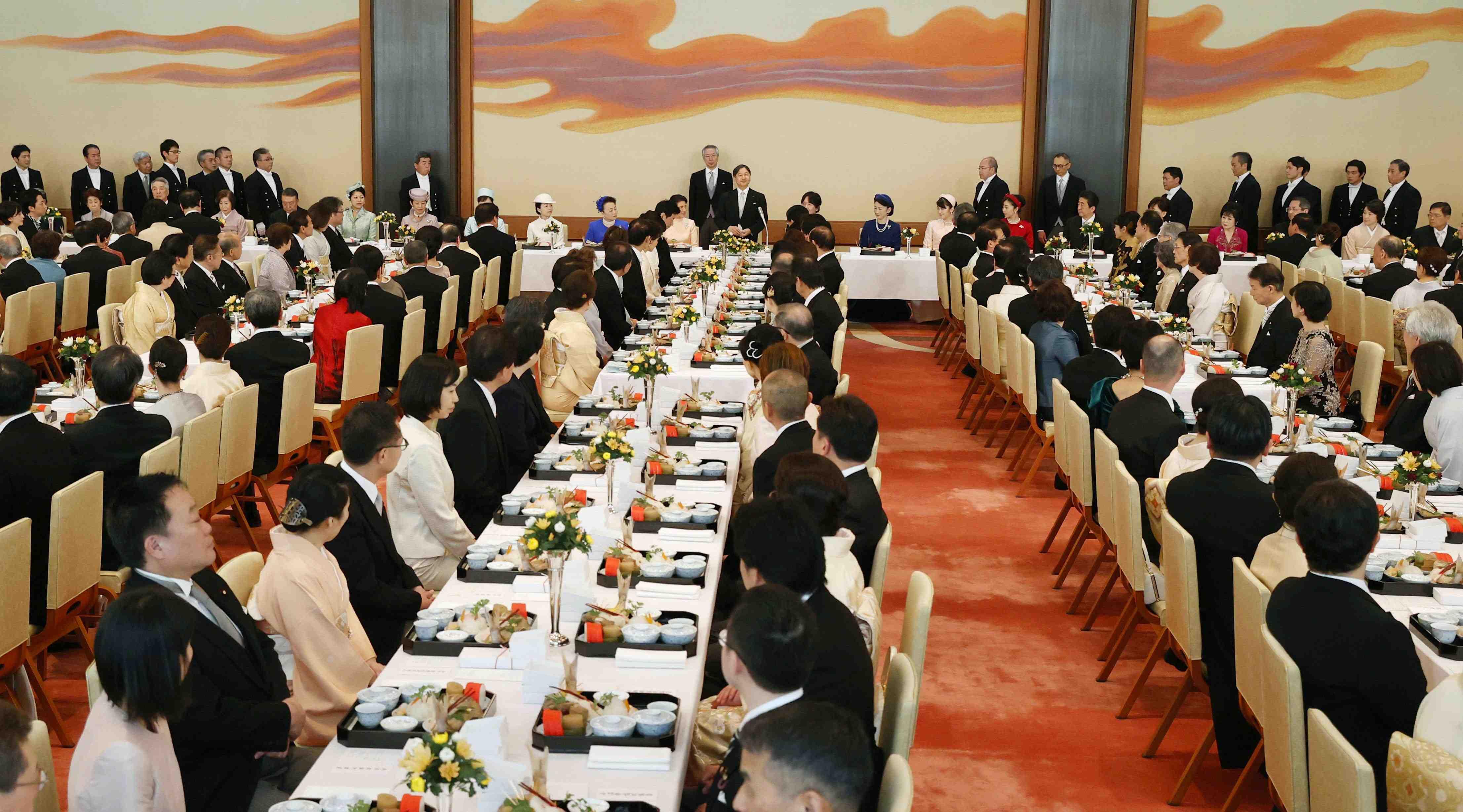 Japan Emperor's 60th Birthday