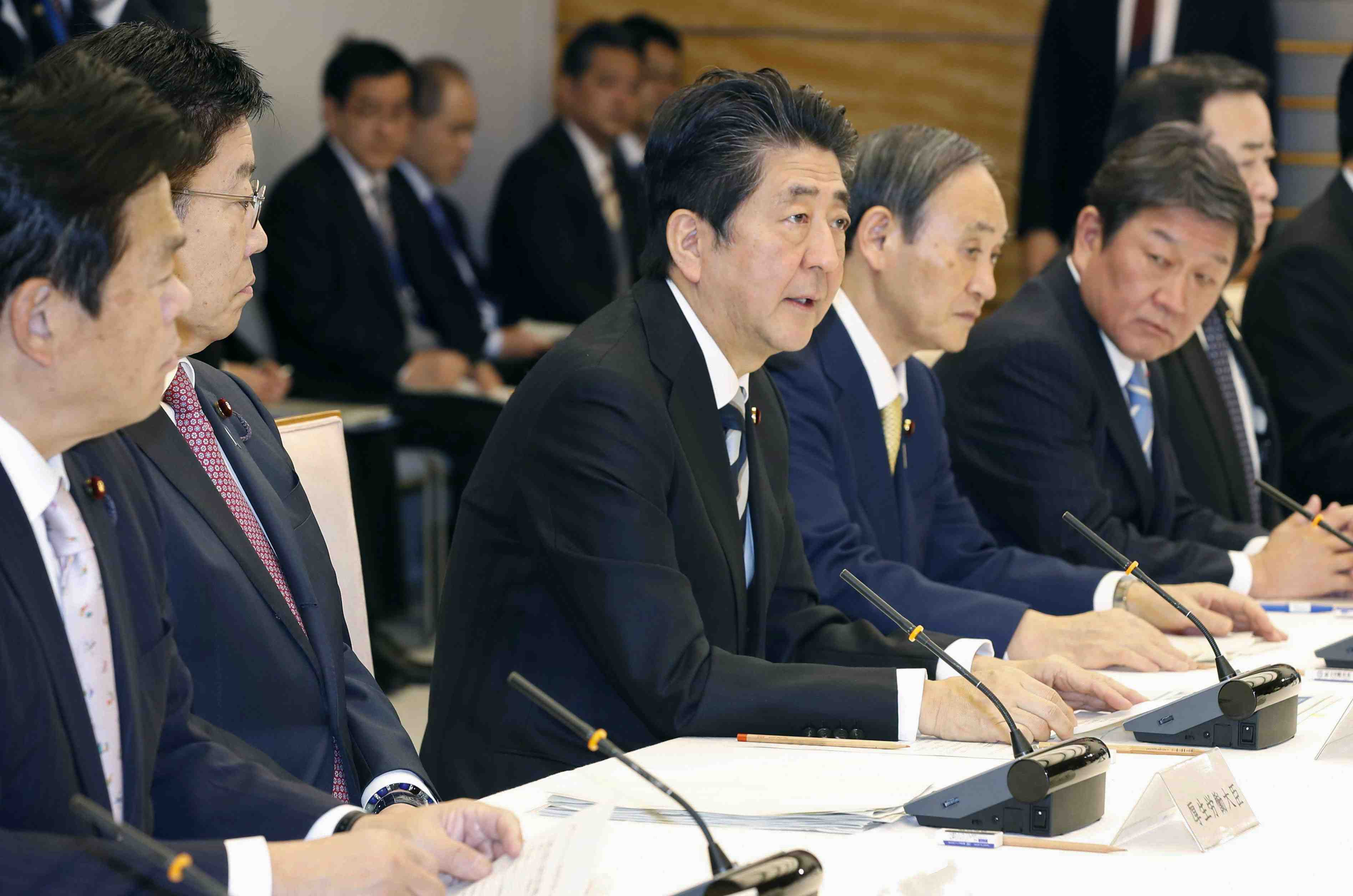 Japan Prime Minister Shinzo Abe and World Leaders 009