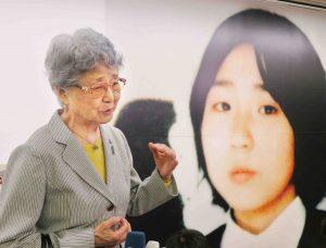 Letter-to-Megumi-North-Korean-Abduction-002-300×228