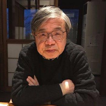 Nobuo Ikeda