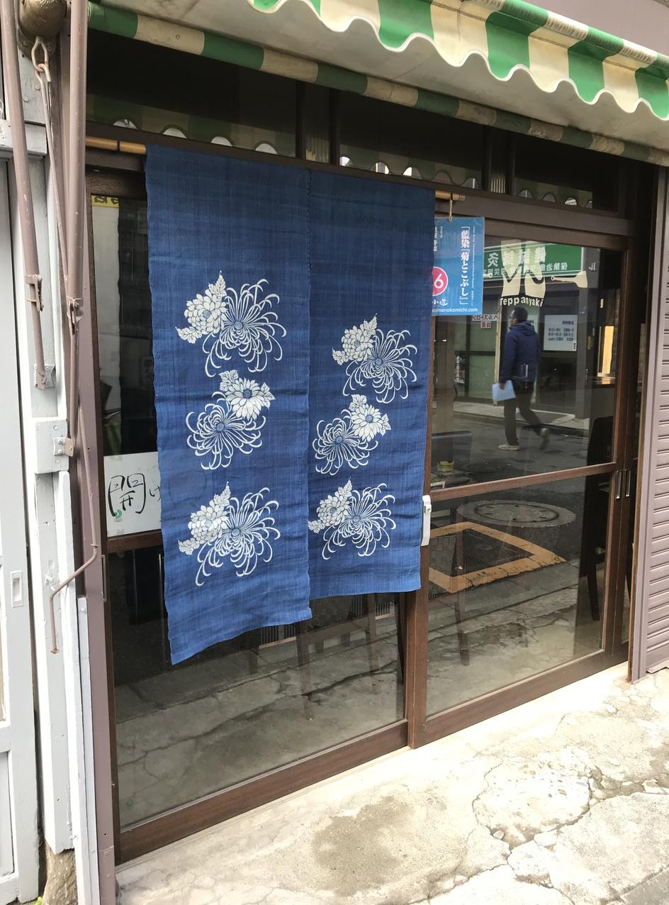 Sheila Cliffe Shinjuku's Secret11