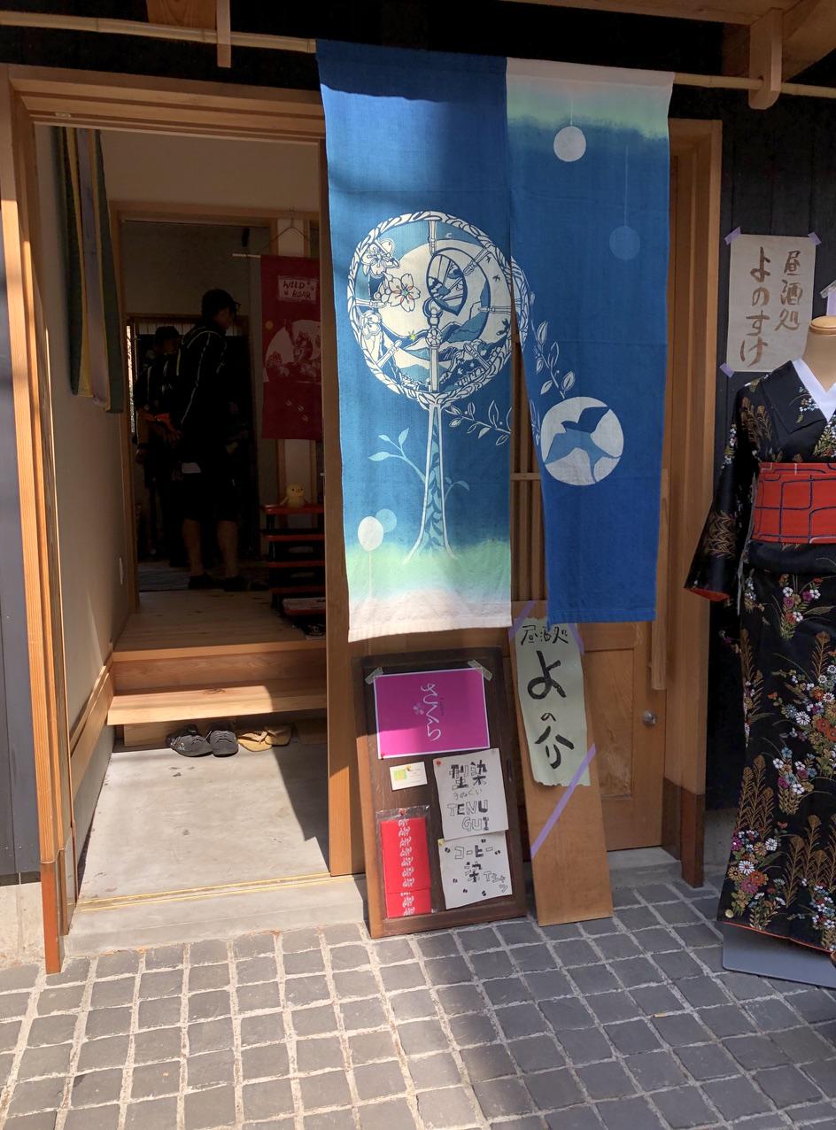 Sheila Cliffe Shinjuku's Secret8