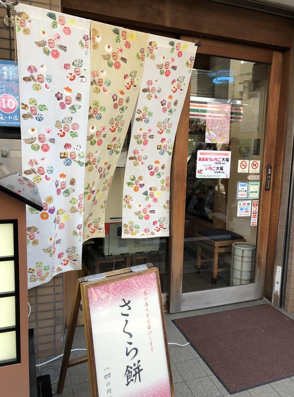 Sheila Cliffe Shinjuku's Secret9