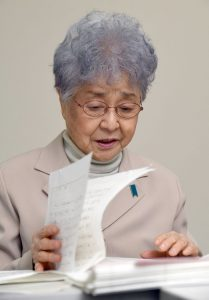 letter-to-megumi-younger-generations-are-waiting-for-you-to-come-home-209×300