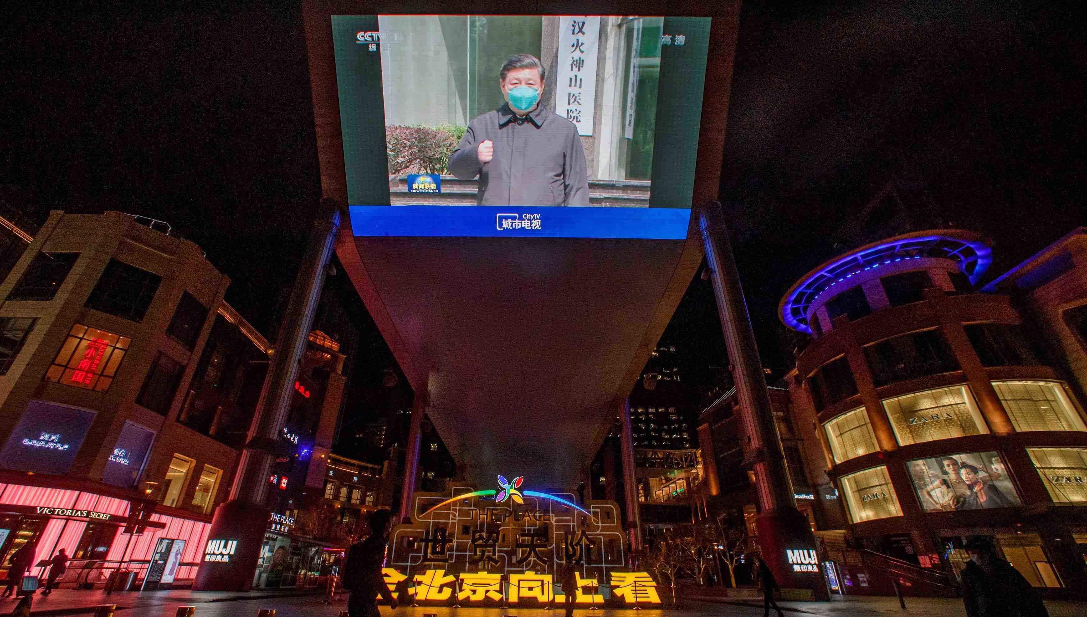 China Xi Jinping and Coronavirus 002