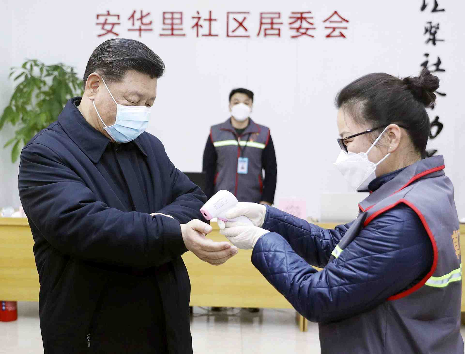 China Xi Jinping and Coronavirus 007