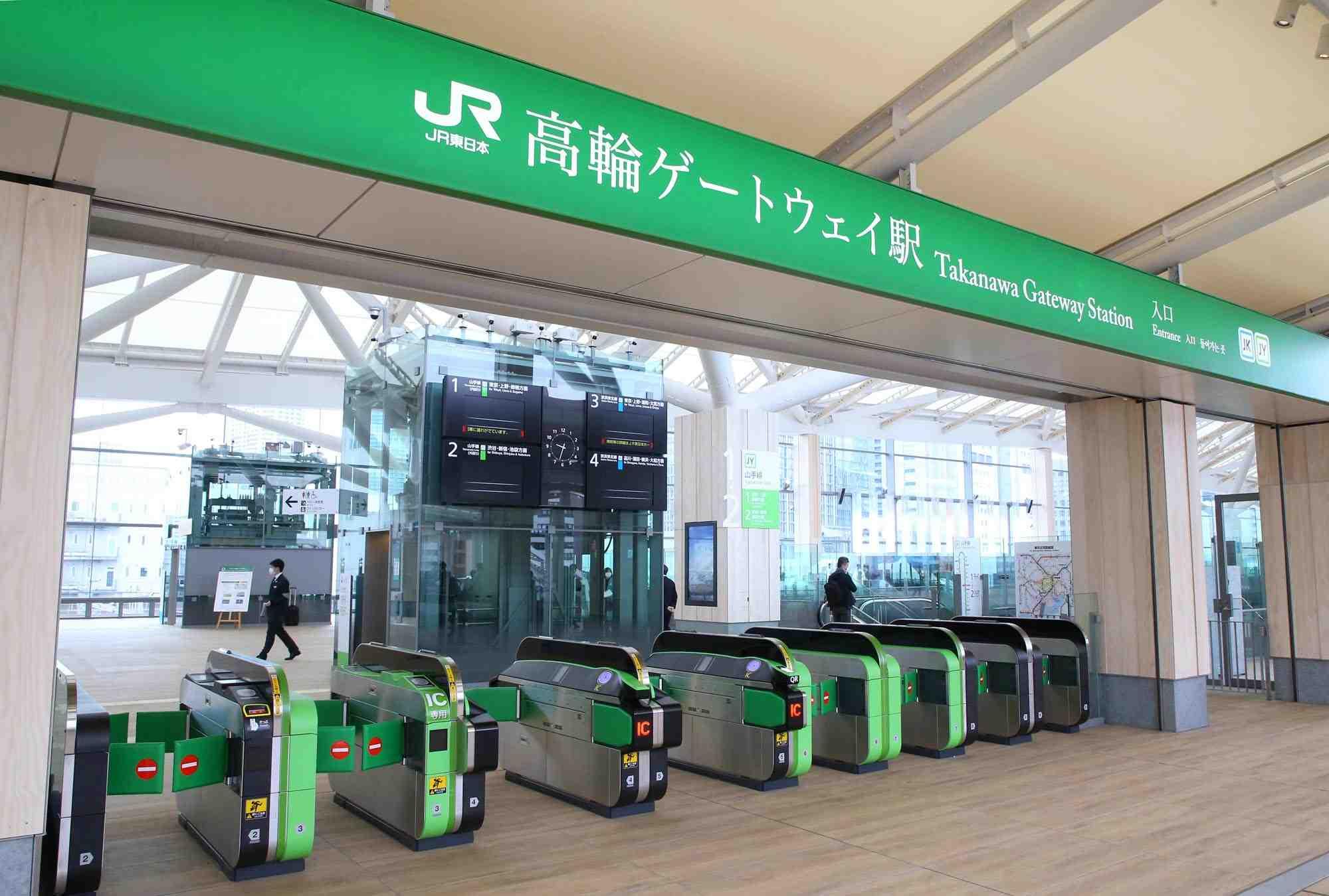 JR Takanawa Gateway Station Opening Robots AI 003