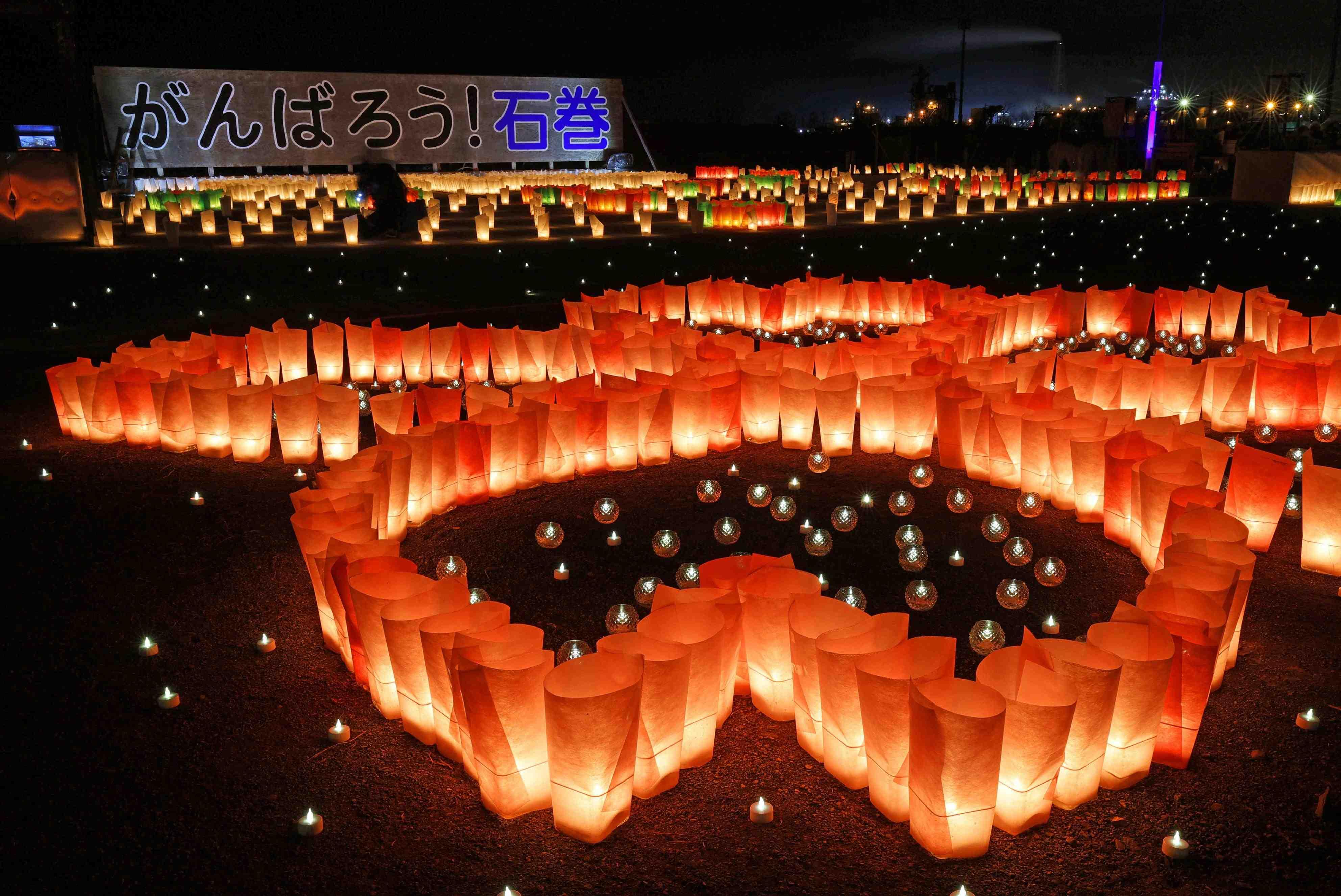 Japan 3.11 Anniversary The Great Tohoku Earthquake 018