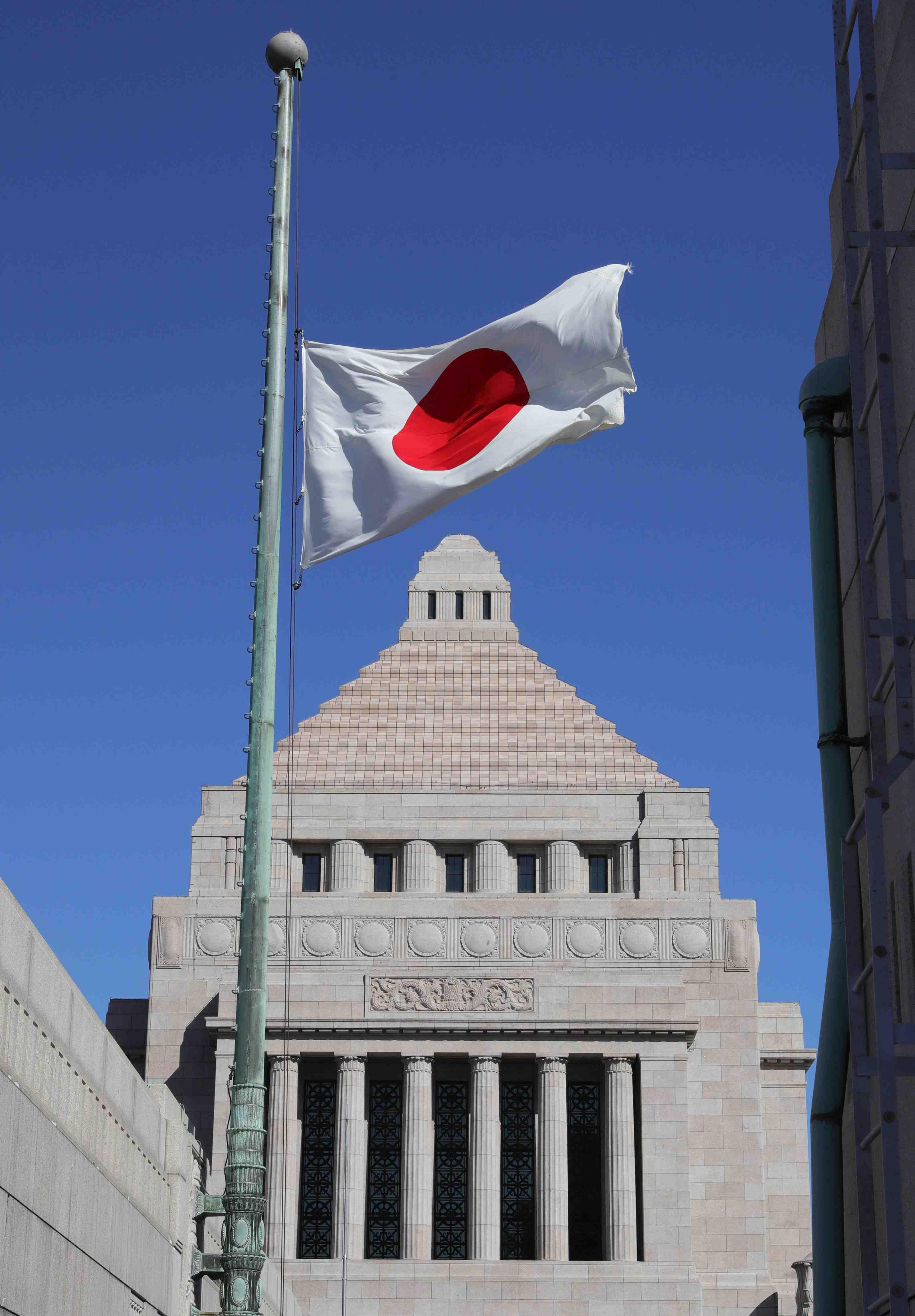 Japan 3.11 Anniversary The Great Tohoku Earthquake
