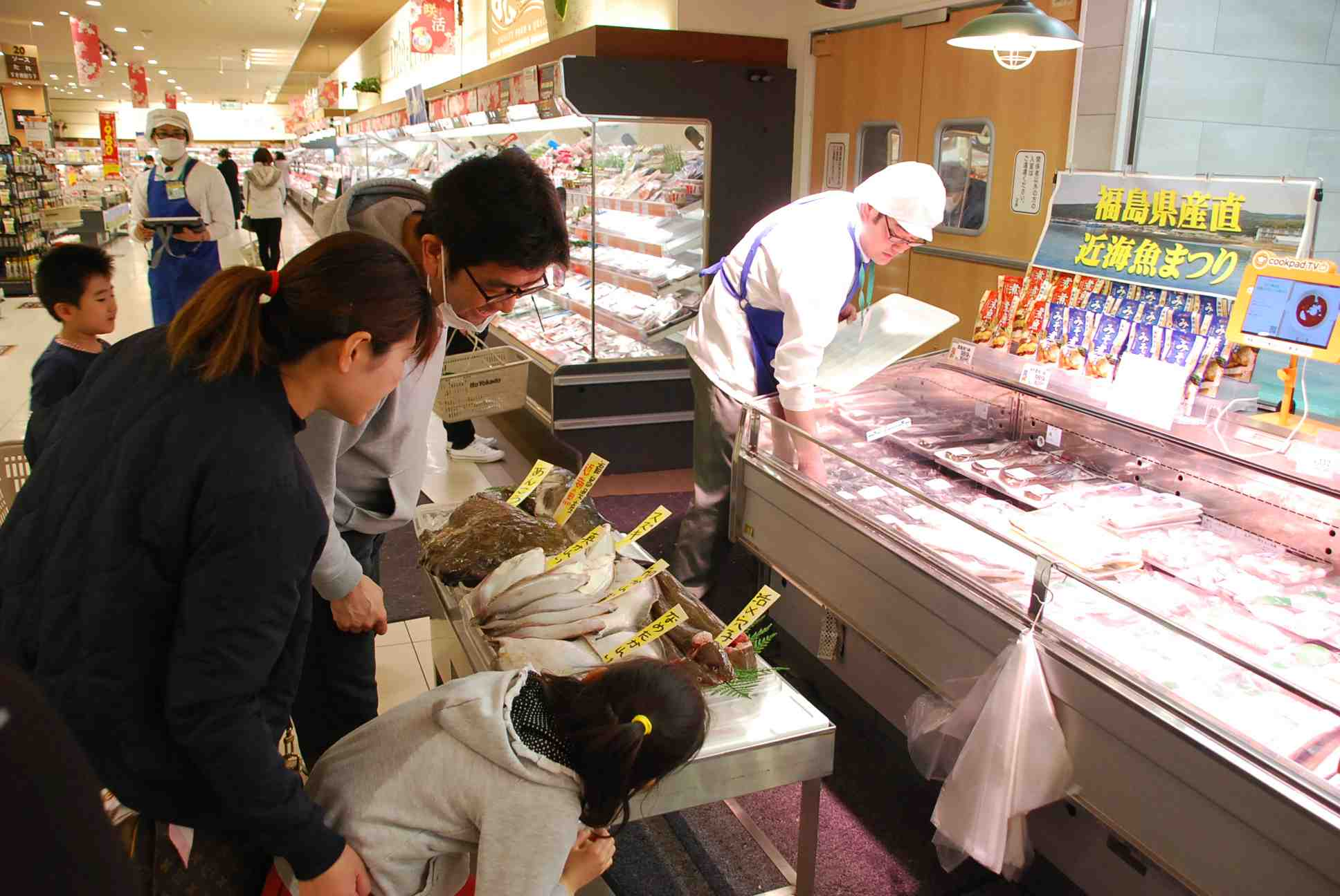 Japanese Food Import Restriction Fish and Seafood 004