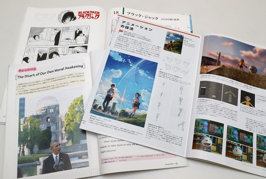 Japanese Textbook Controversy