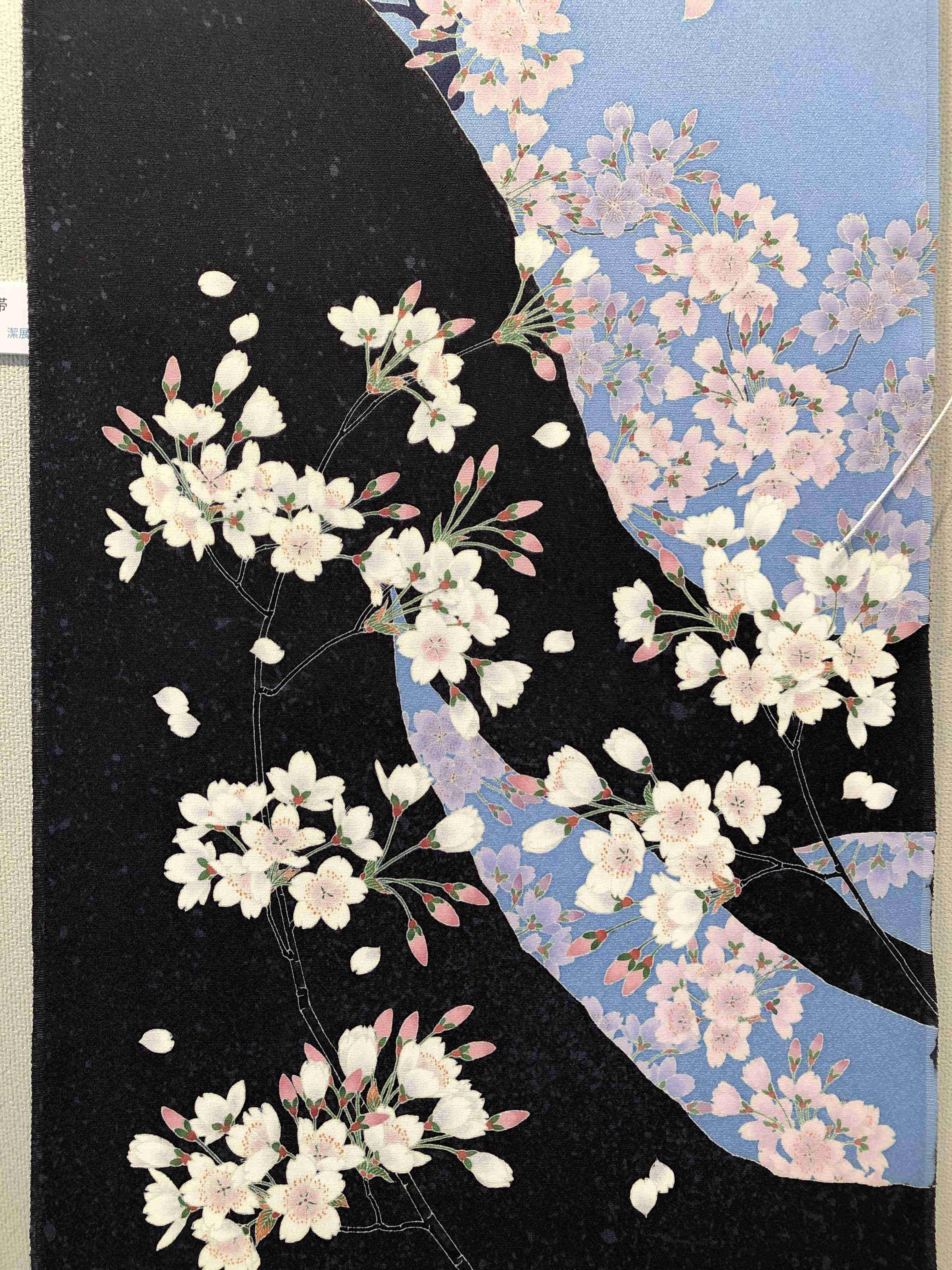 Kimono Cherry Blossom8
