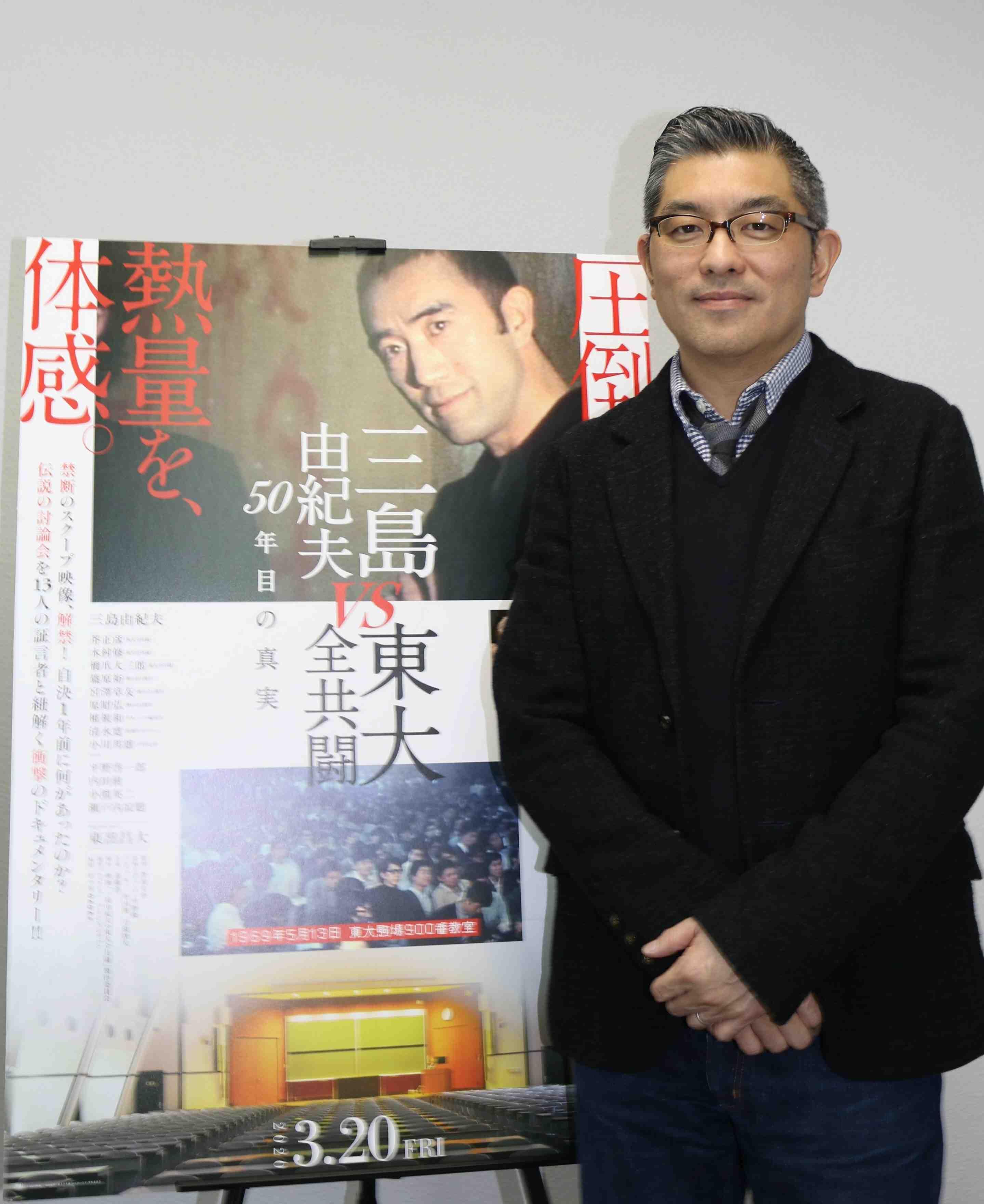 Mishima Yukio 004