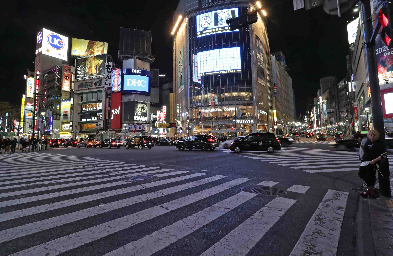 PHOTOS _ Tokyo on weekend of Coronavirus Crisis