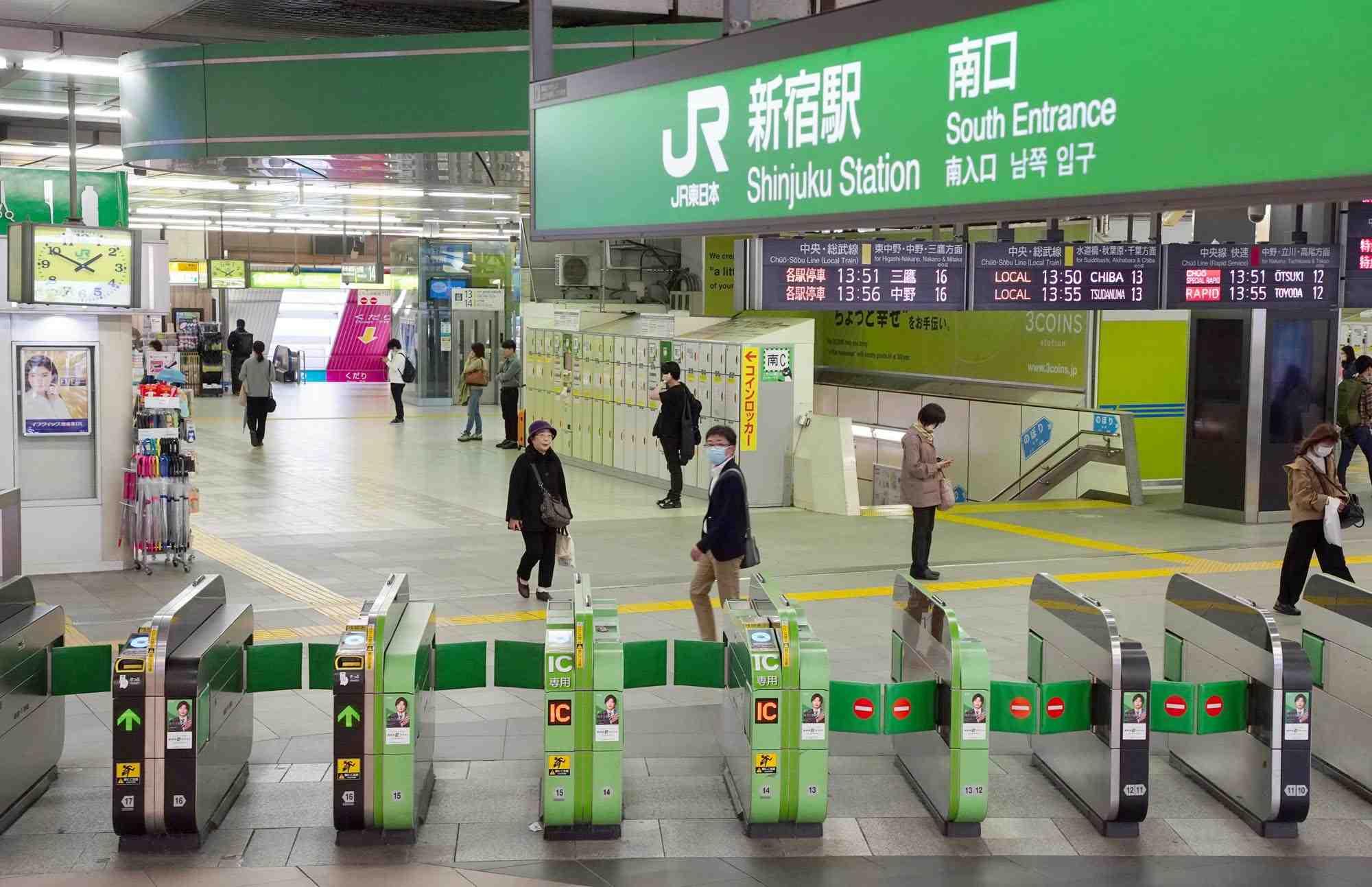 PHOTOS _ Tokyo on weekend of Coronavirus Crisis 034