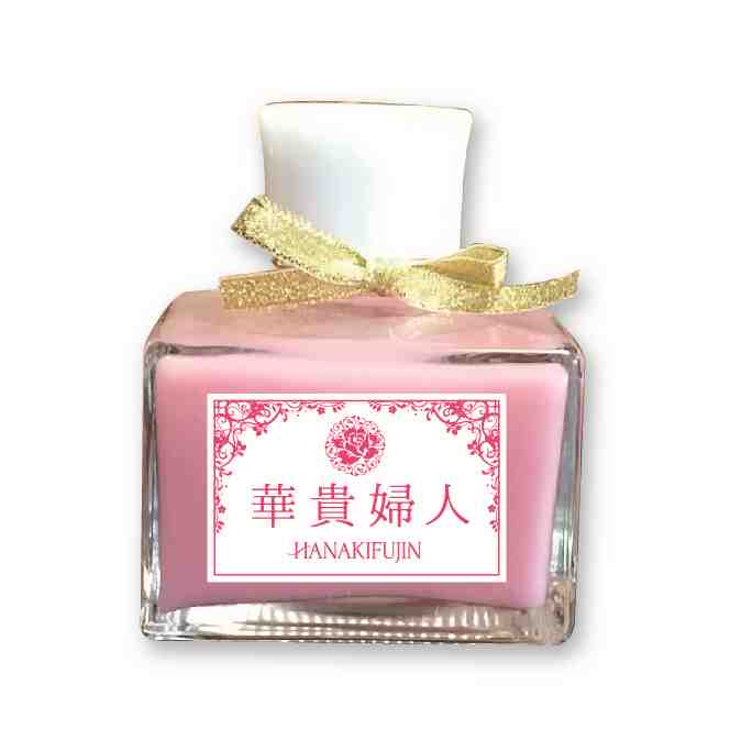 Pink products from Tottori prefecture Japan 002