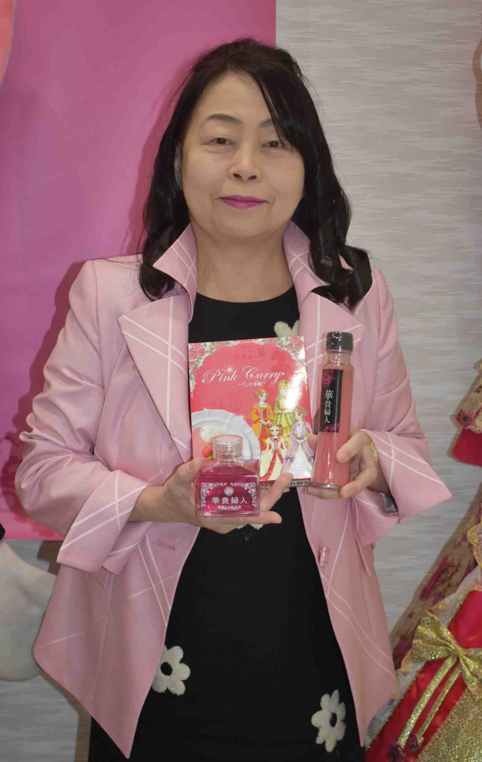 Pink products from Tottori prefecture Japan 005