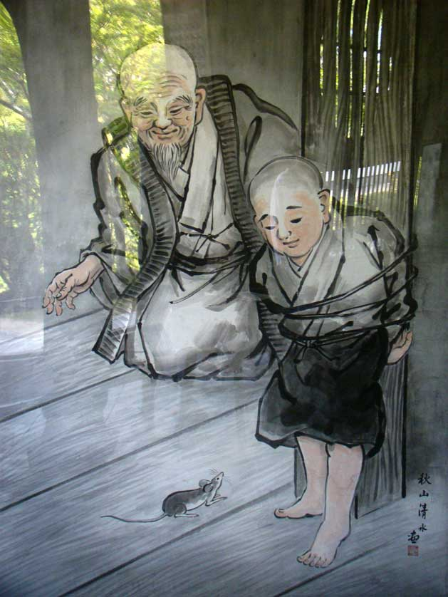 Sesshu and the Mouse
