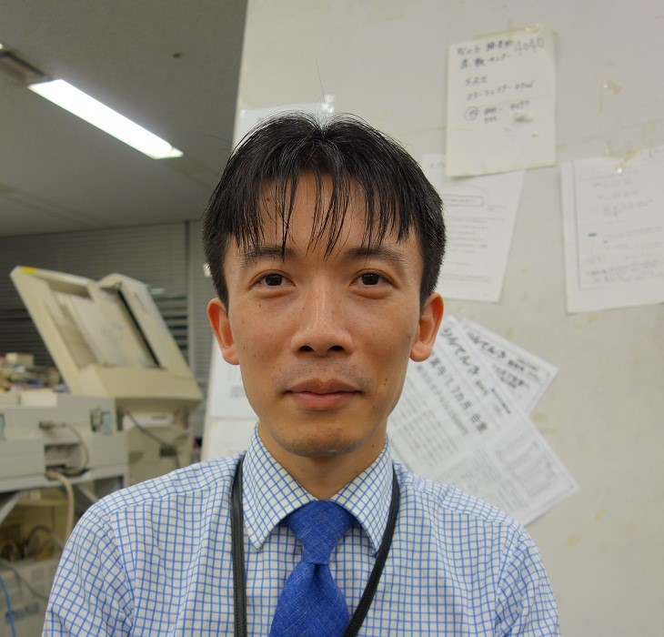 Shingo Usui1