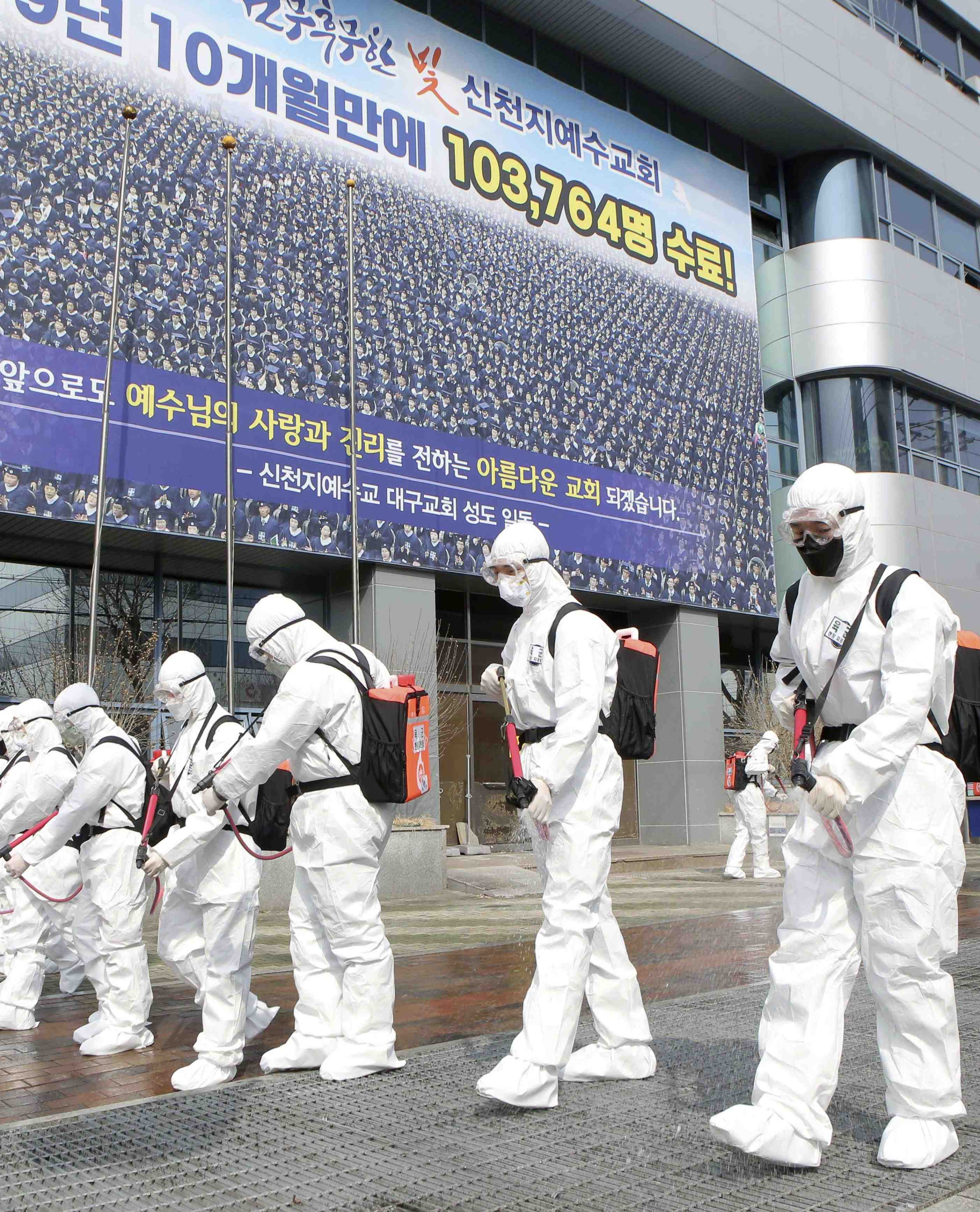 South Korea Election and Coronavirus 003