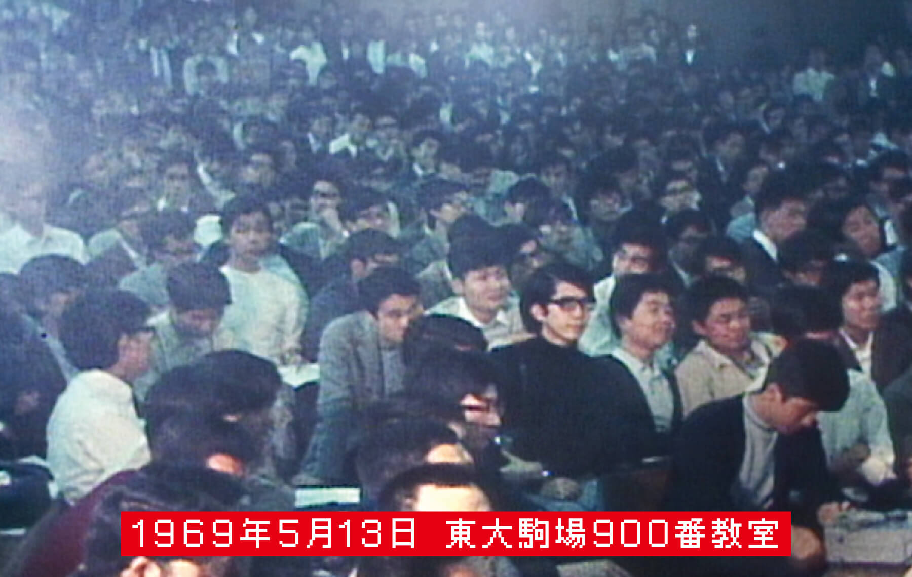 pic-02 Mishima Yuko the Last Debate