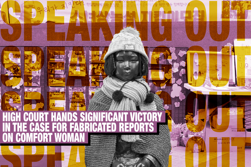 speaking-out-high-court-hands-significant-victory-in-the-case-for-fabricated-reports-on-comfort-woman-header