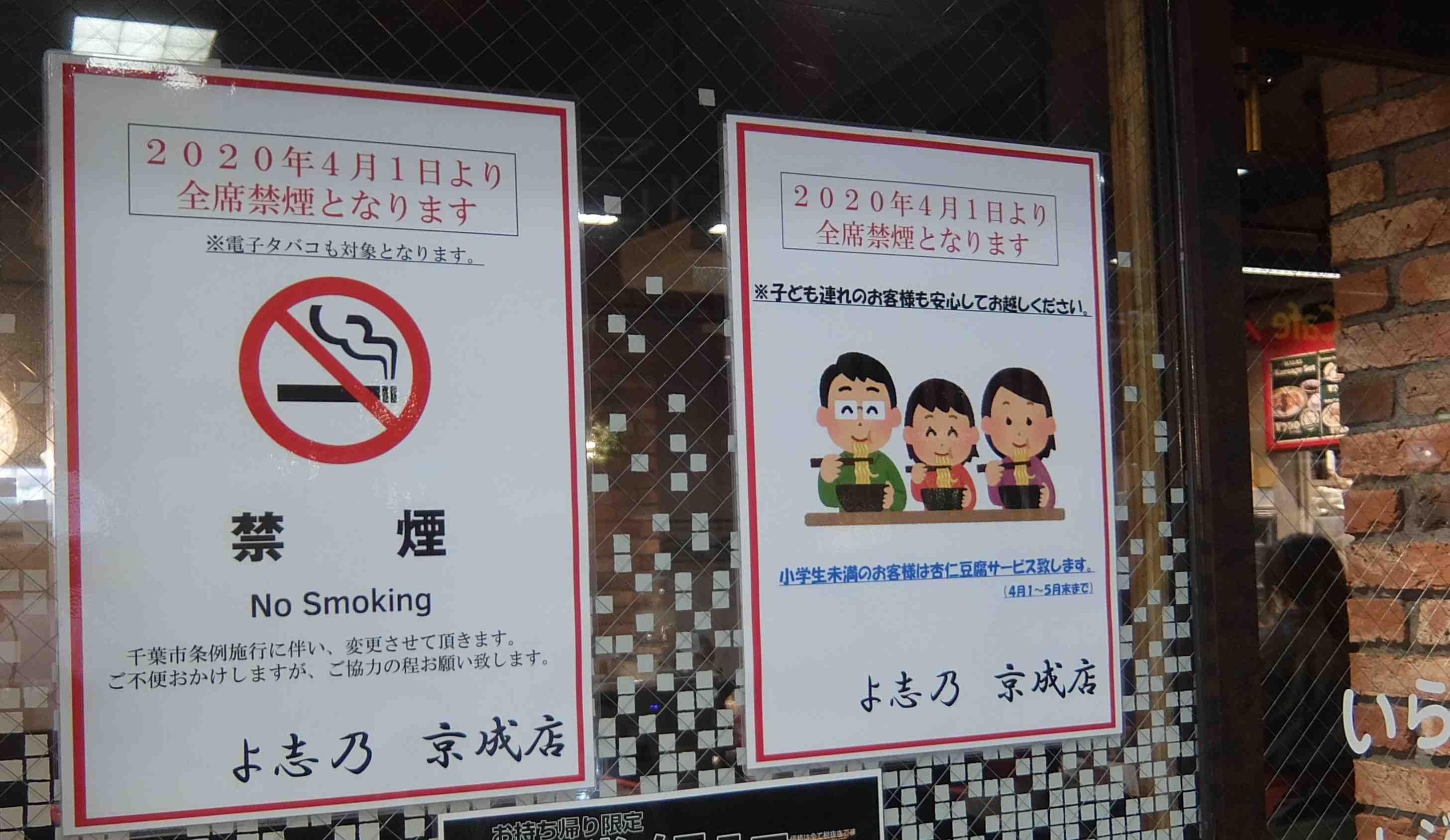 Cigarette and Tabacco 009