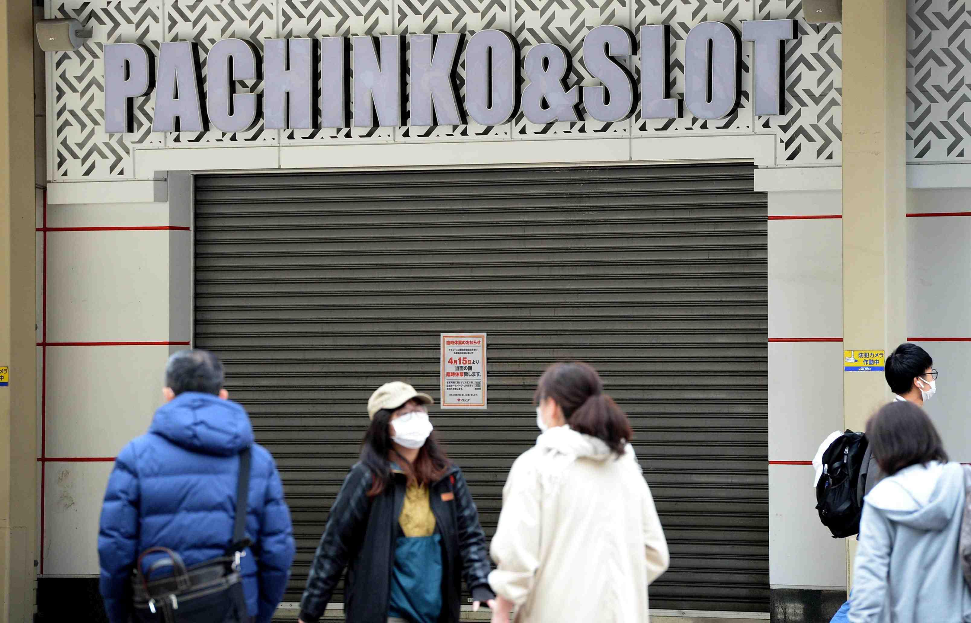 Coronavirus Japan State of Emergency 099