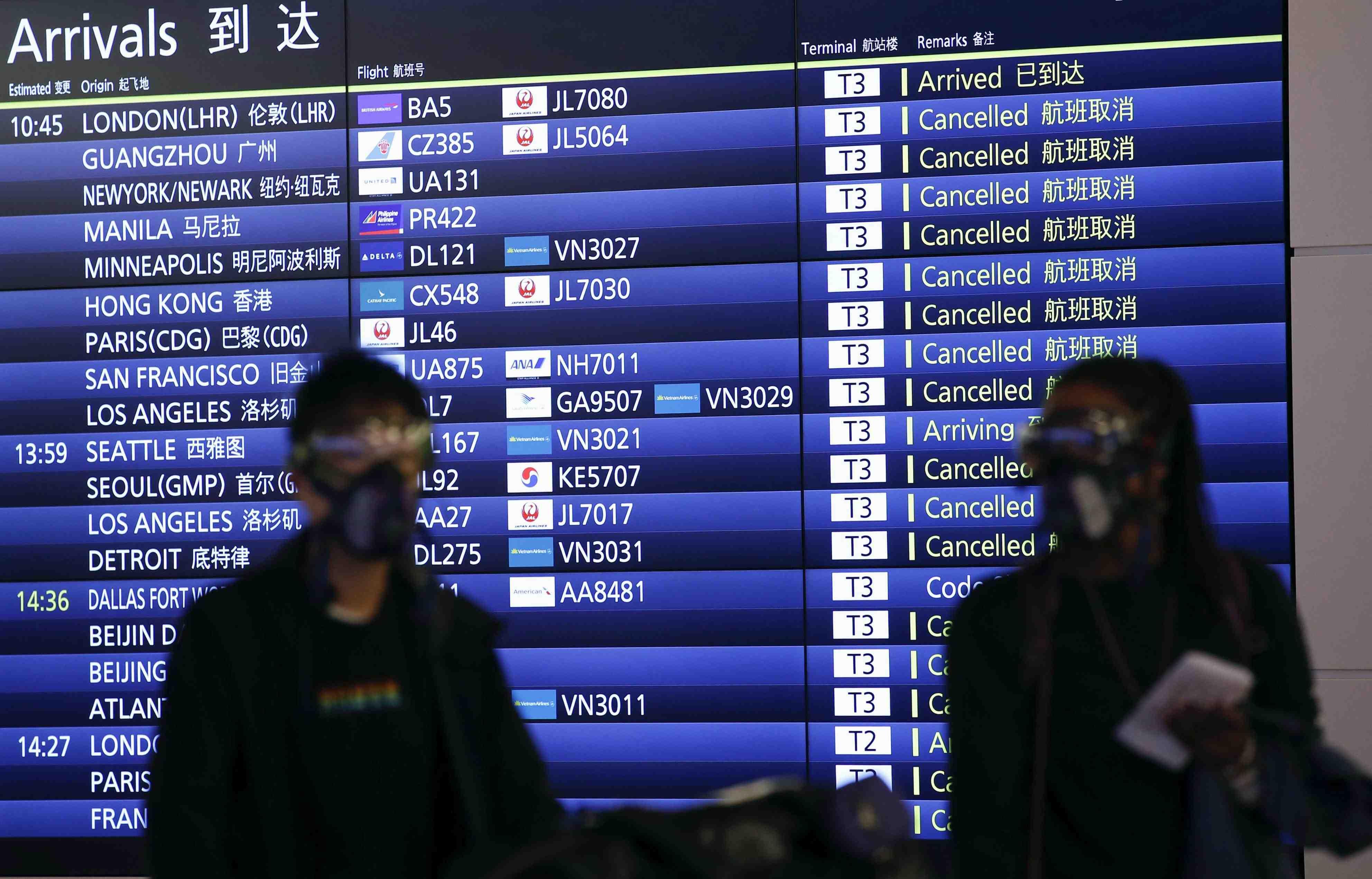 Life in Tokyo under Coronavirus outbreak 002