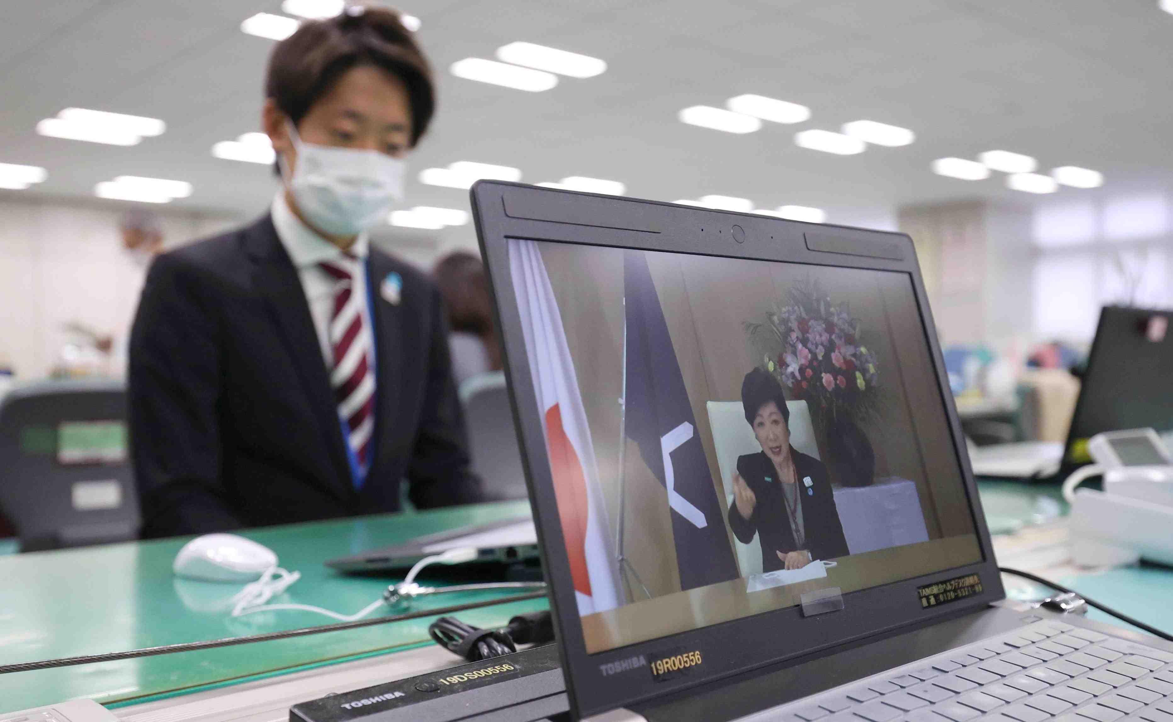 Life in Tokyo under Coronavirus outbreak 022