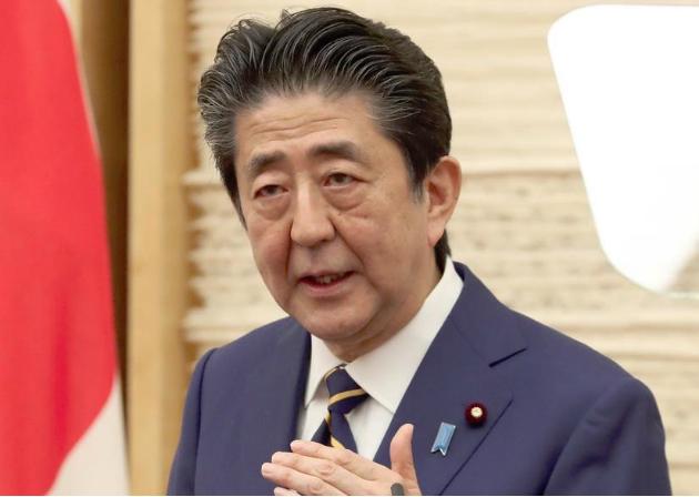 Prime Minister Shinzo Abe Address Nation