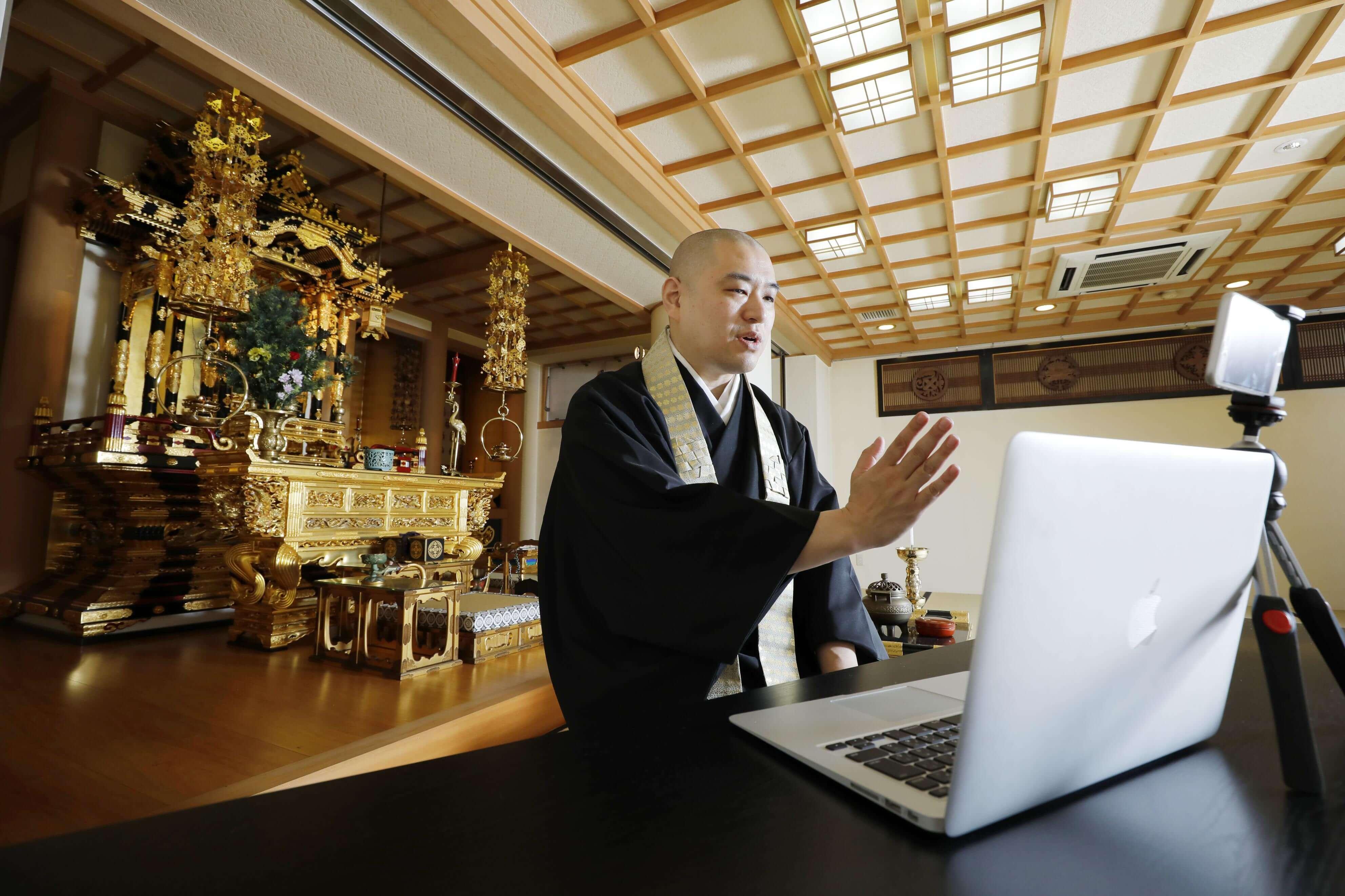 Buddhist Monk Online Meeting
