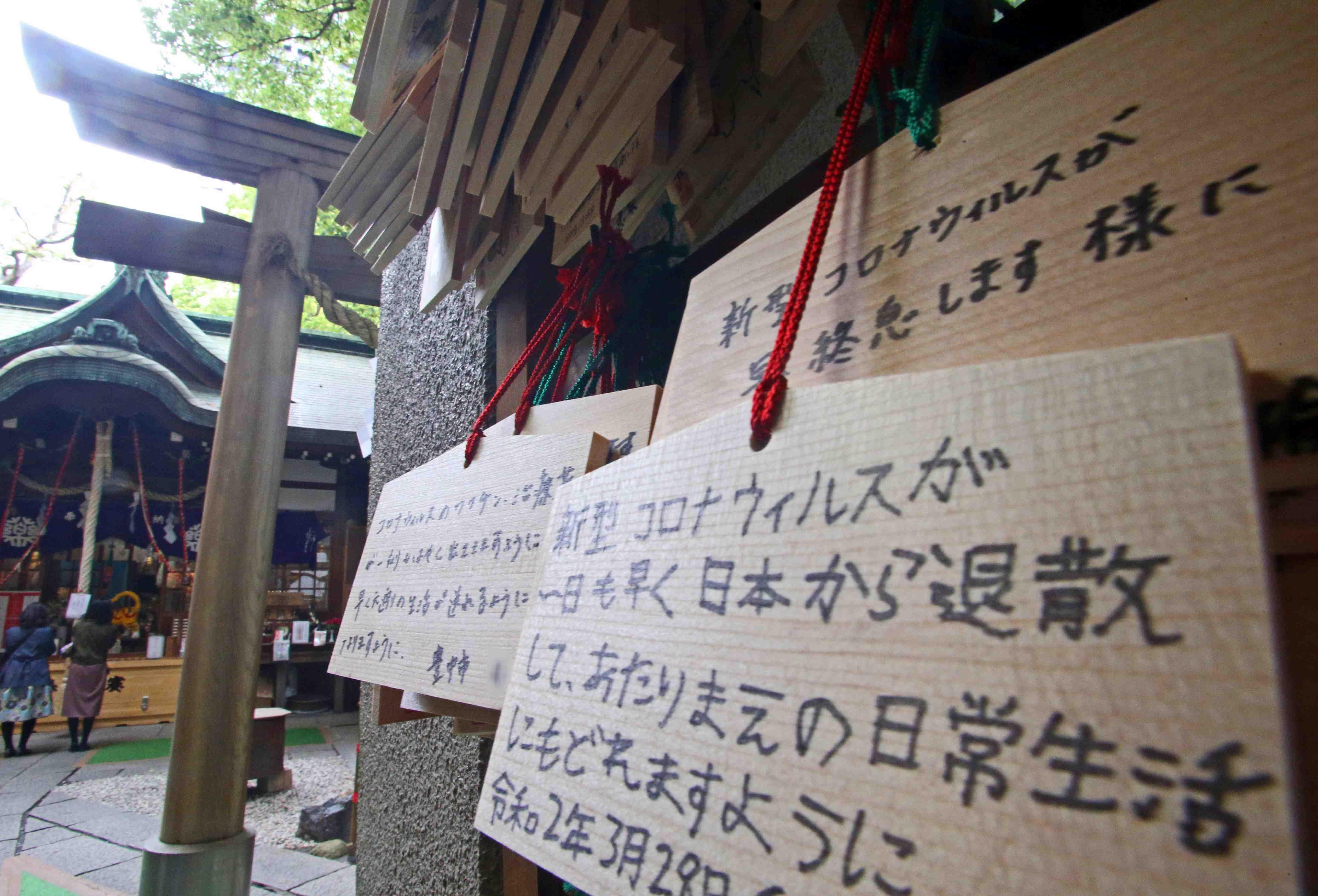 Japan Fighting against Coronavirus
