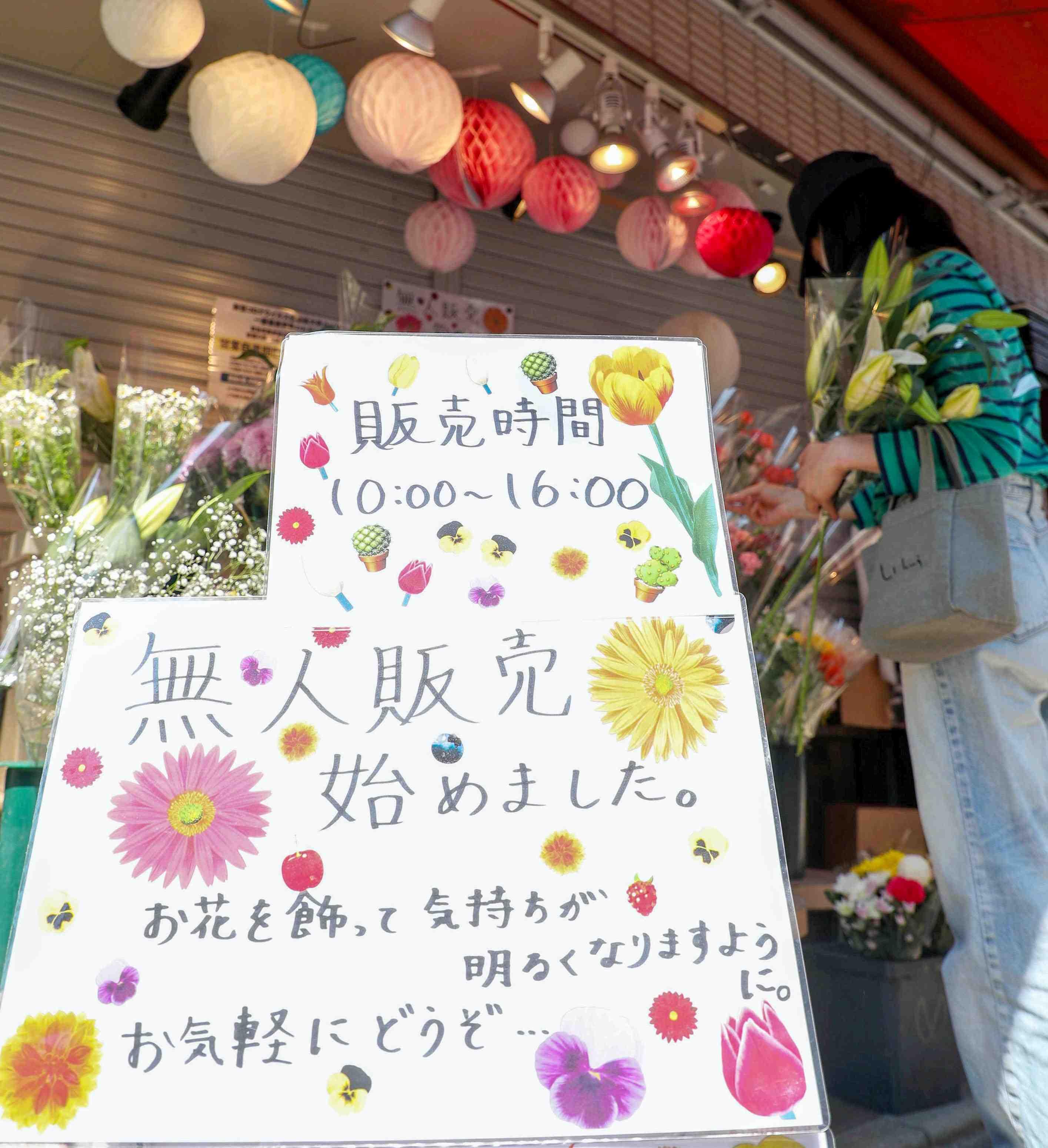 Japan Fighting against Coronavirus 009