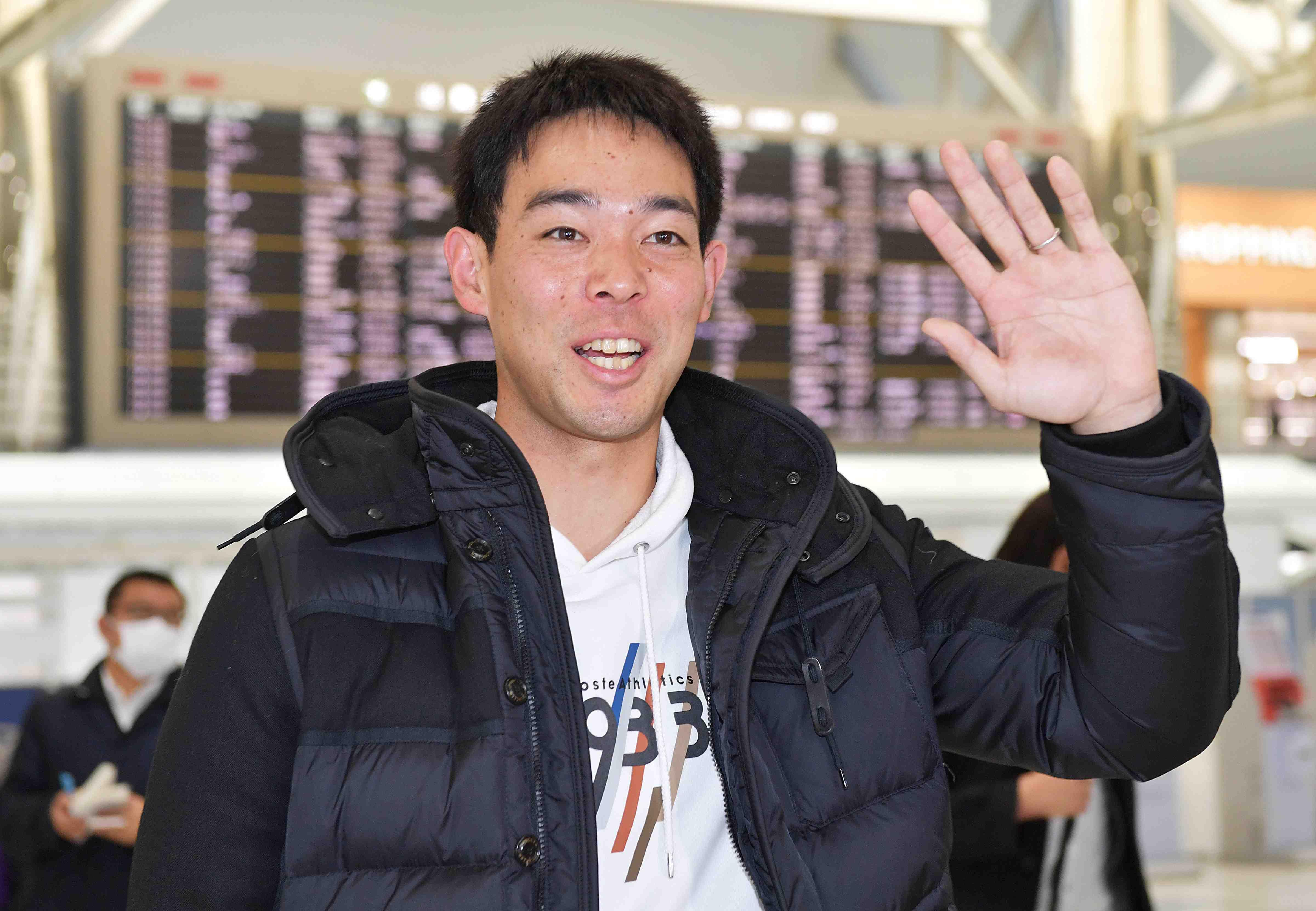 Baseball Shogo Akiyama
