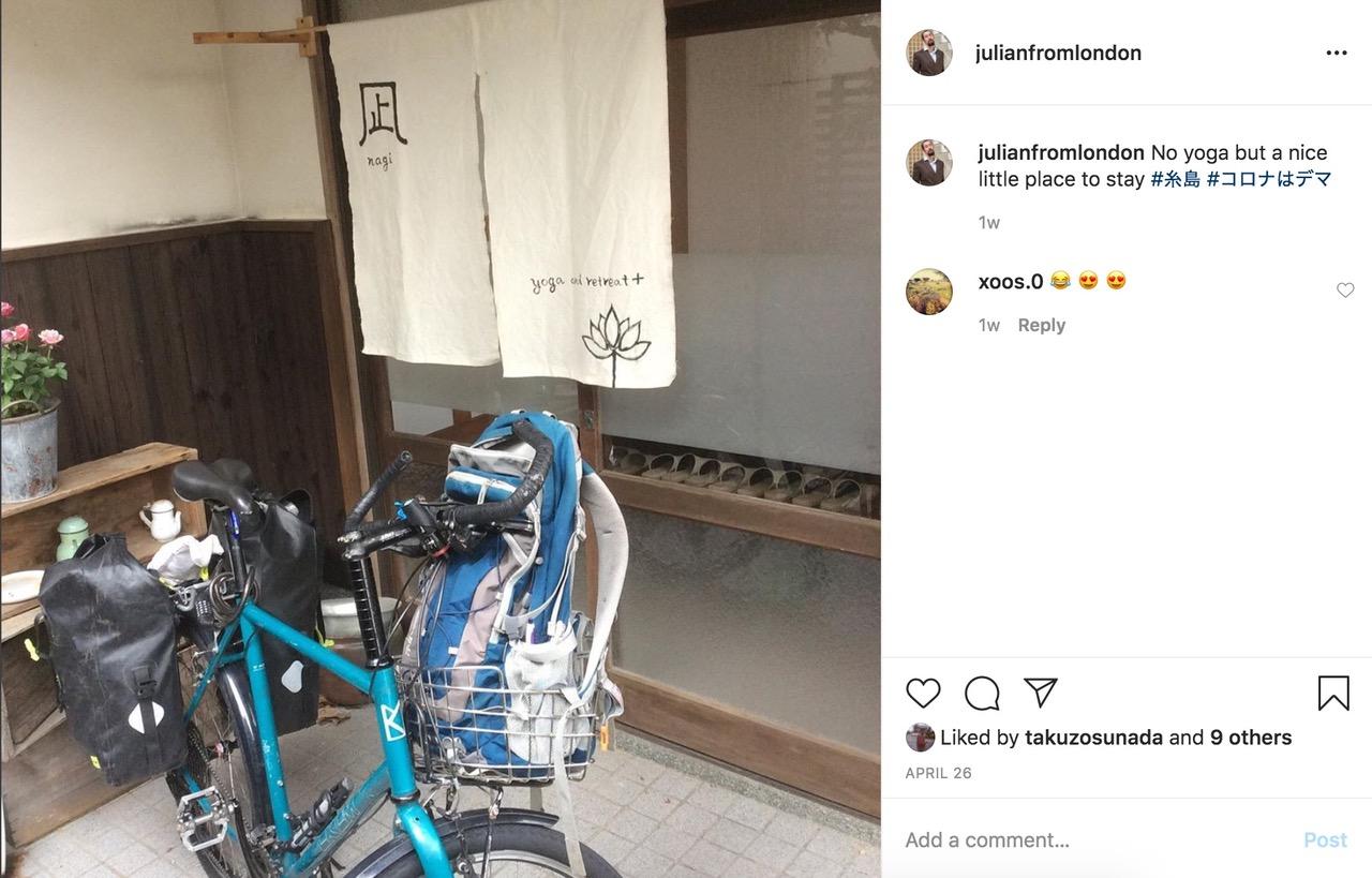 Screen Shot 2020-05-08 at 18.12.19 Julian bicycle trip Kyushu 20